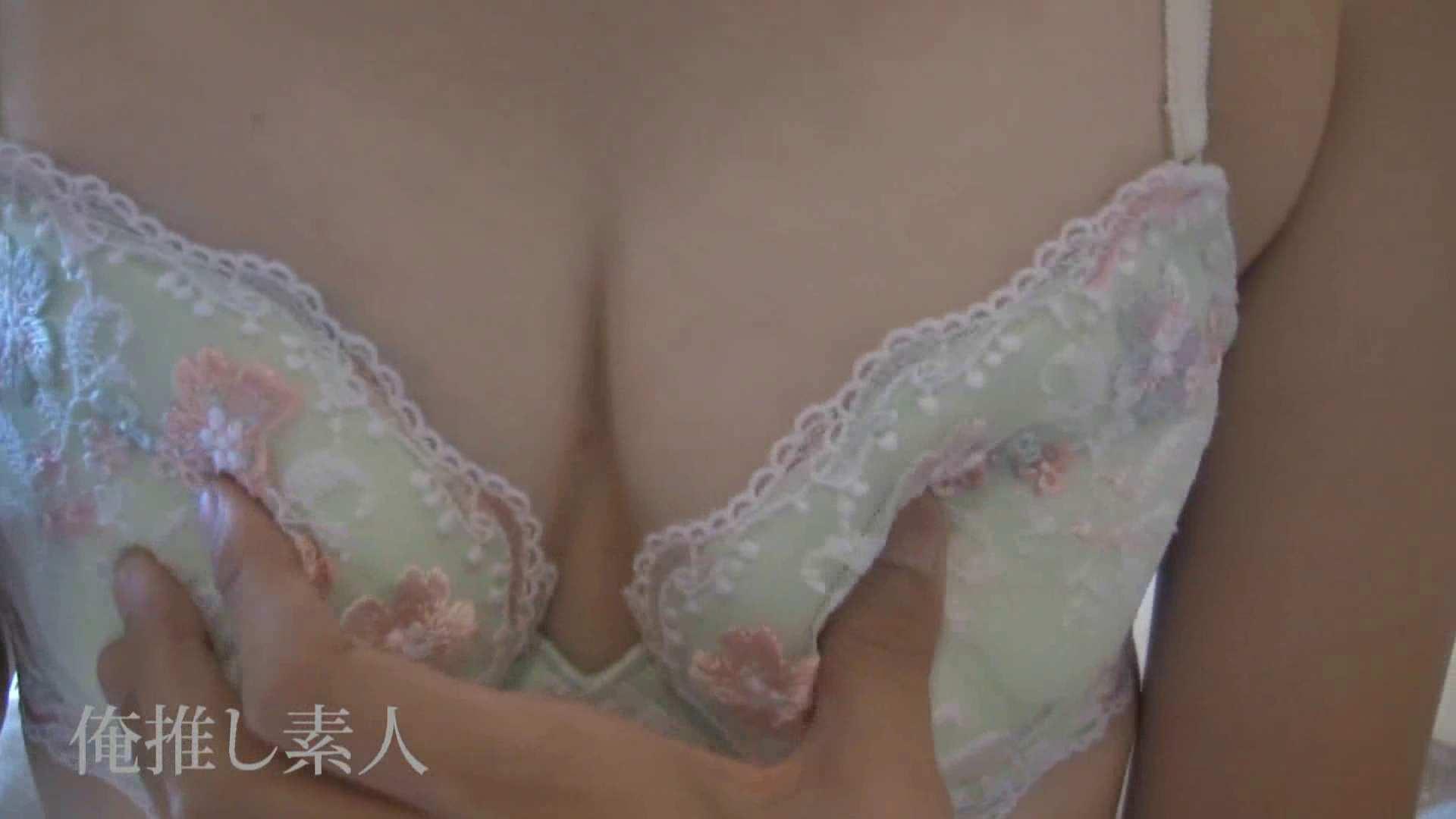 俺推し素人 キャバクラ嬢26歳久美vol5 OLのエッチ AV動画キャプチャ 107pic 27
