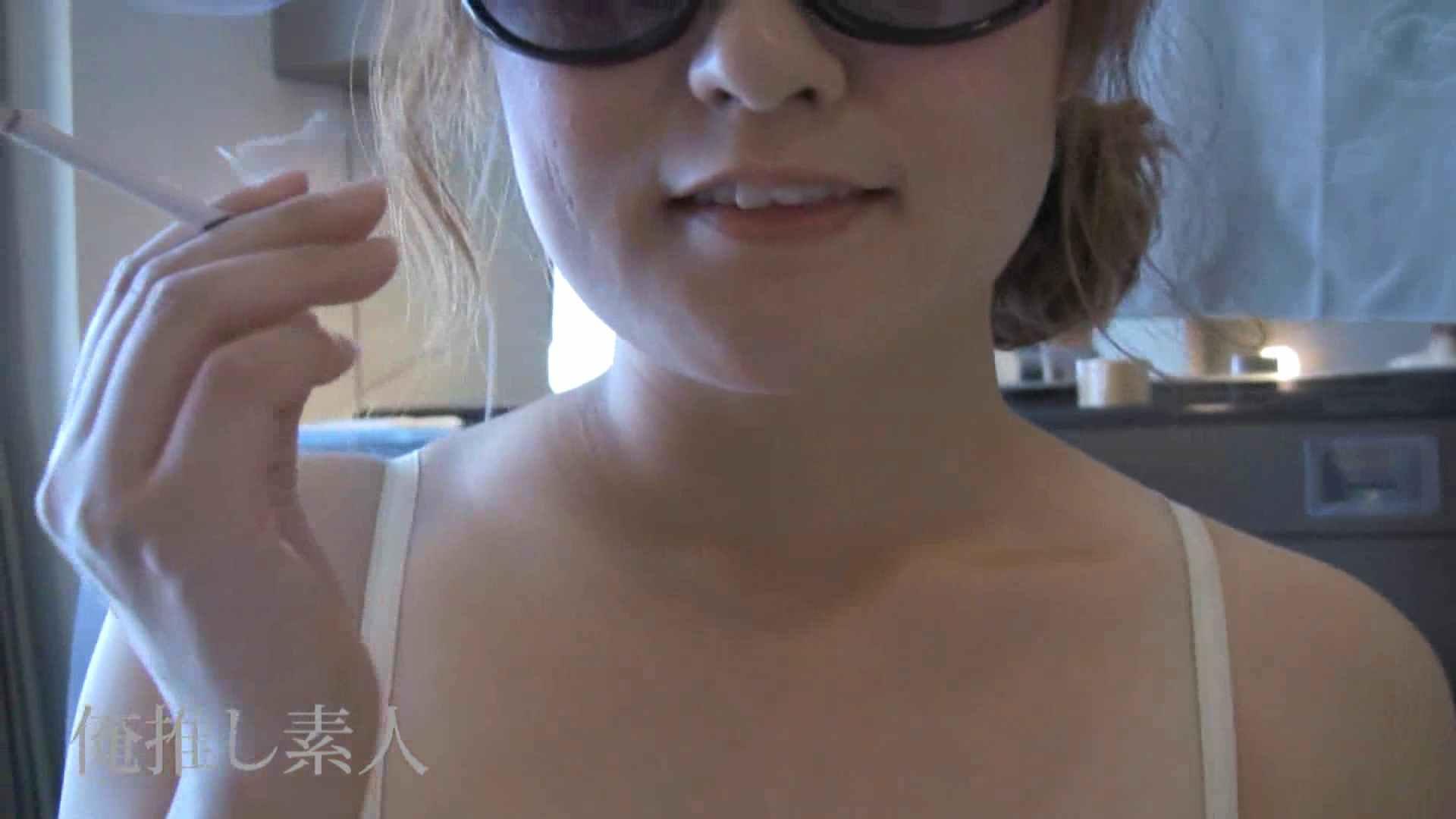 俺推し素人 キャバクラ嬢26歳久美vol5 セックス オメコ動画キャプチャ 107pic 29