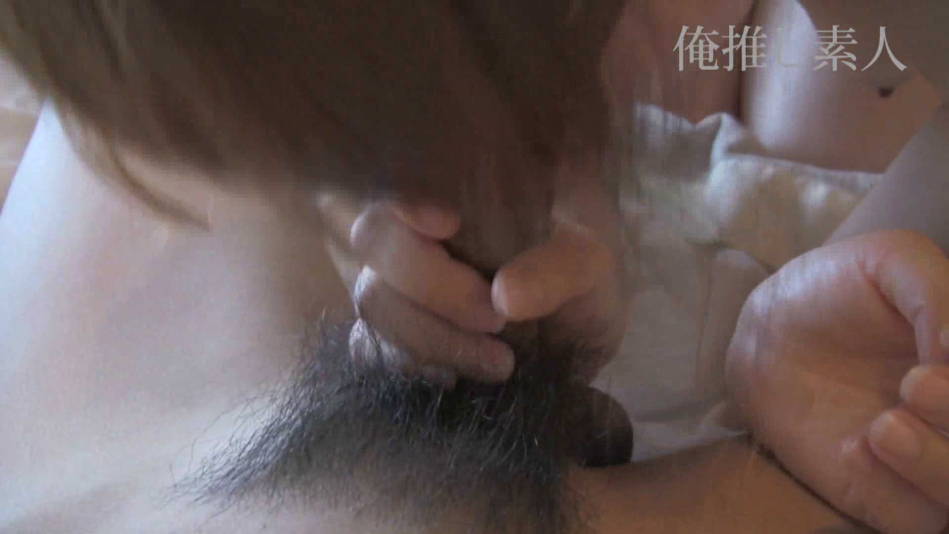 俺推し素人 キャバクラ嬢26歳久美vol5 OLのエッチ AV動画キャプチャ 107pic 102