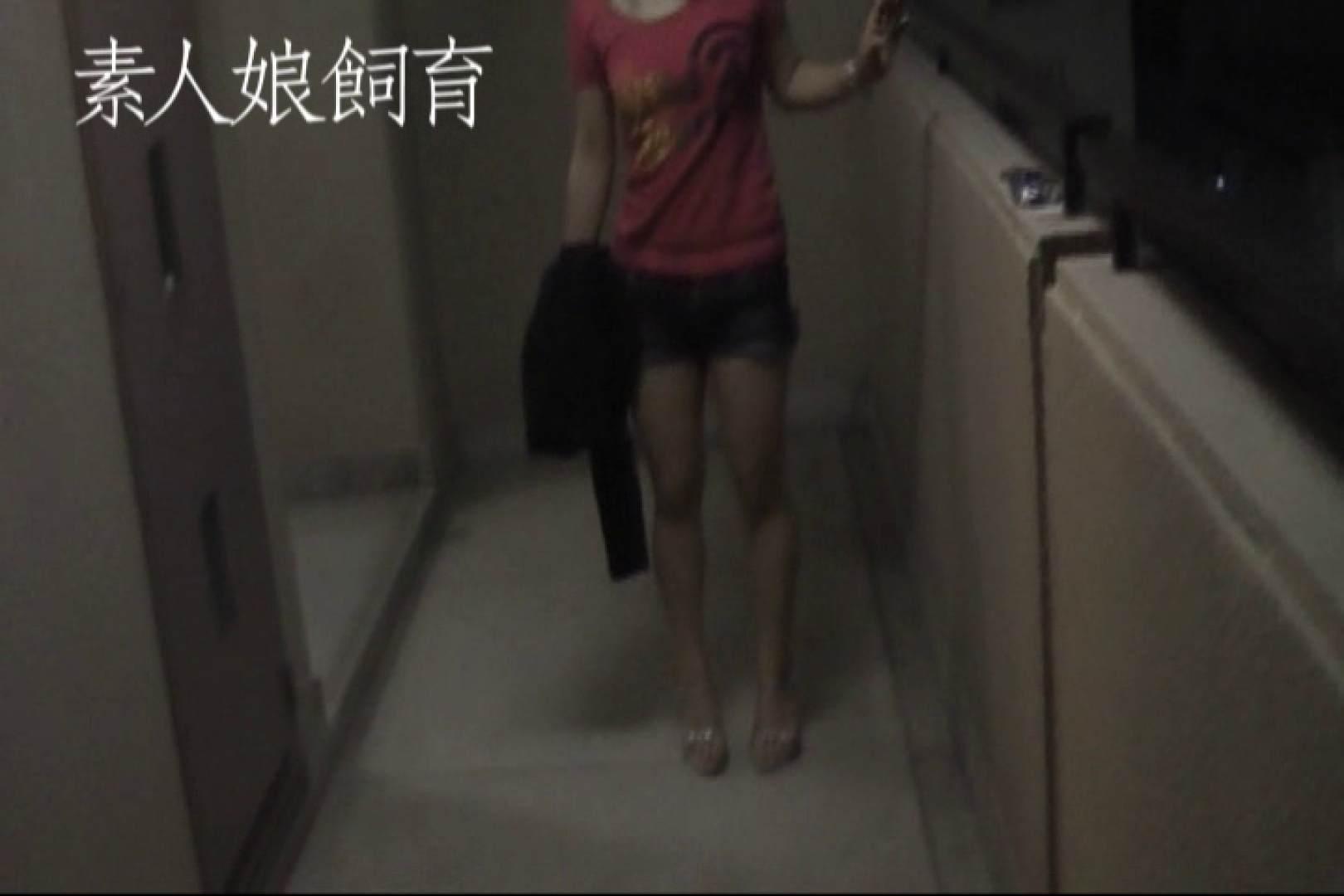 素人嬢飼育~お前の餌は他人棒~野外全裸オナニ- 素人 SEX無修正画像 79pic 8