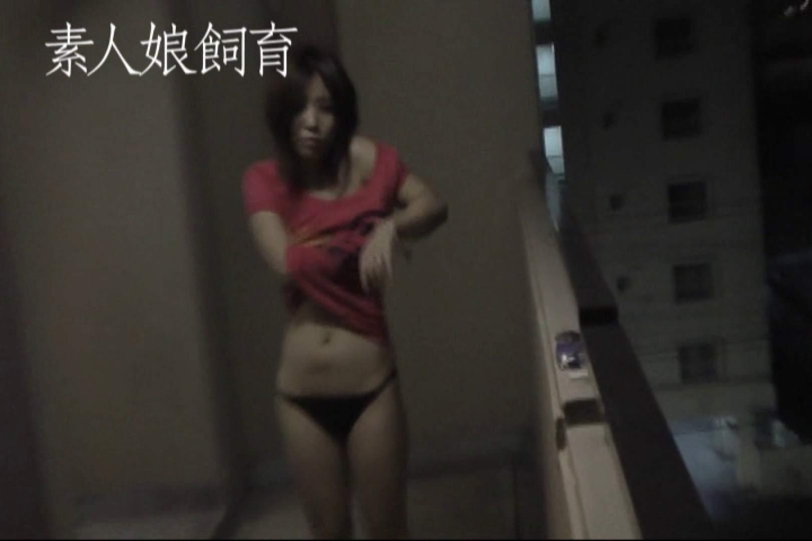 素人嬢飼育~お前の餌は他人棒~野外全裸オナニ- 一般投稿 セックス無修正動画無料 79pic 12