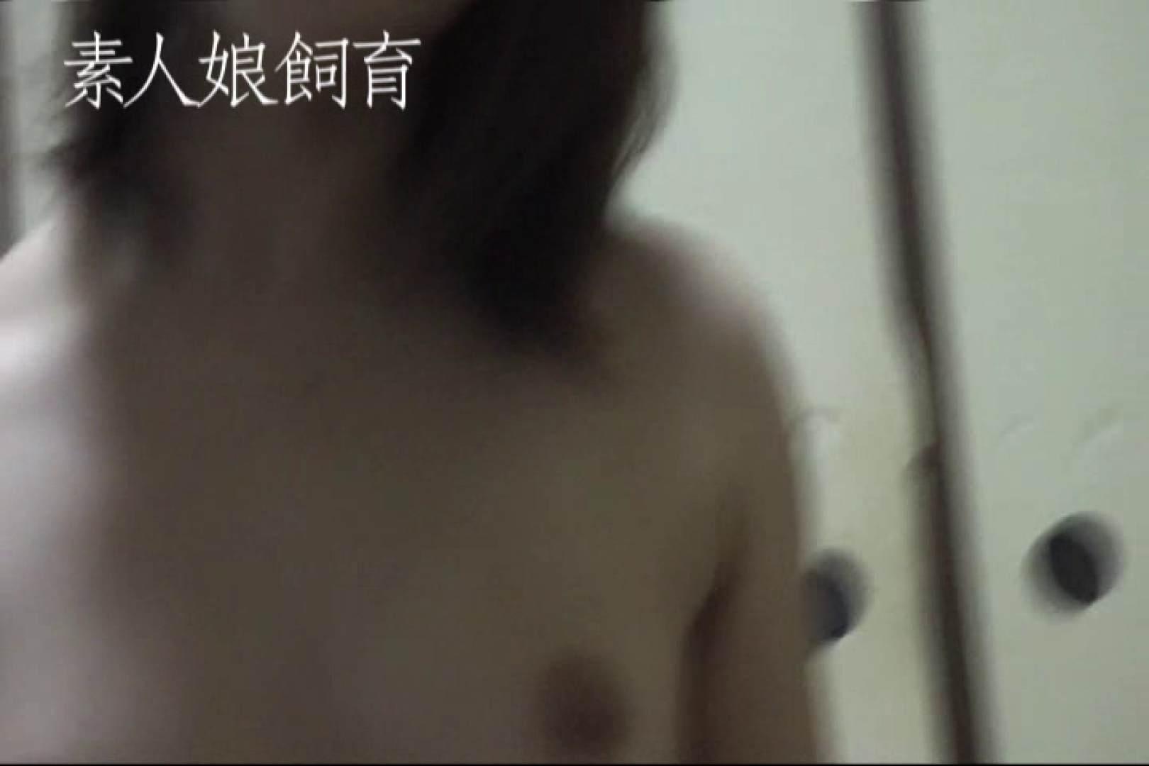 素人嬢飼育~お前の餌は他人棒~WEBで晒する為にハメ撮り 他人棒 オメコ動画キャプチャ 91pic 27