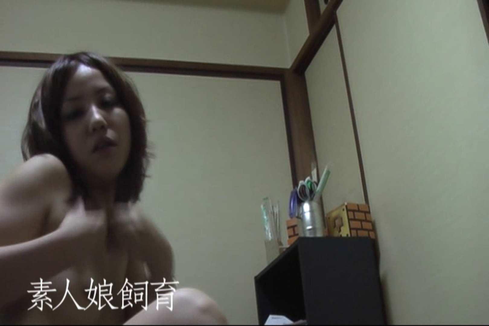 素人嬢飼育~お前の餌は他人棒~WEBで晒する為にハメ撮り 中出し 性交動画流出 91pic 54