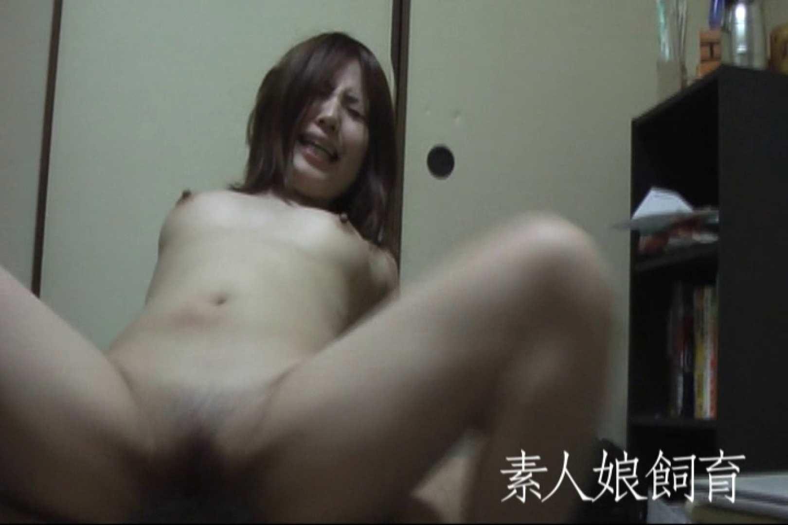 素人嬢飼育~お前の餌は他人棒~WEBで晒する為にハメ撮り 中出し 性交動画流出 91pic 62