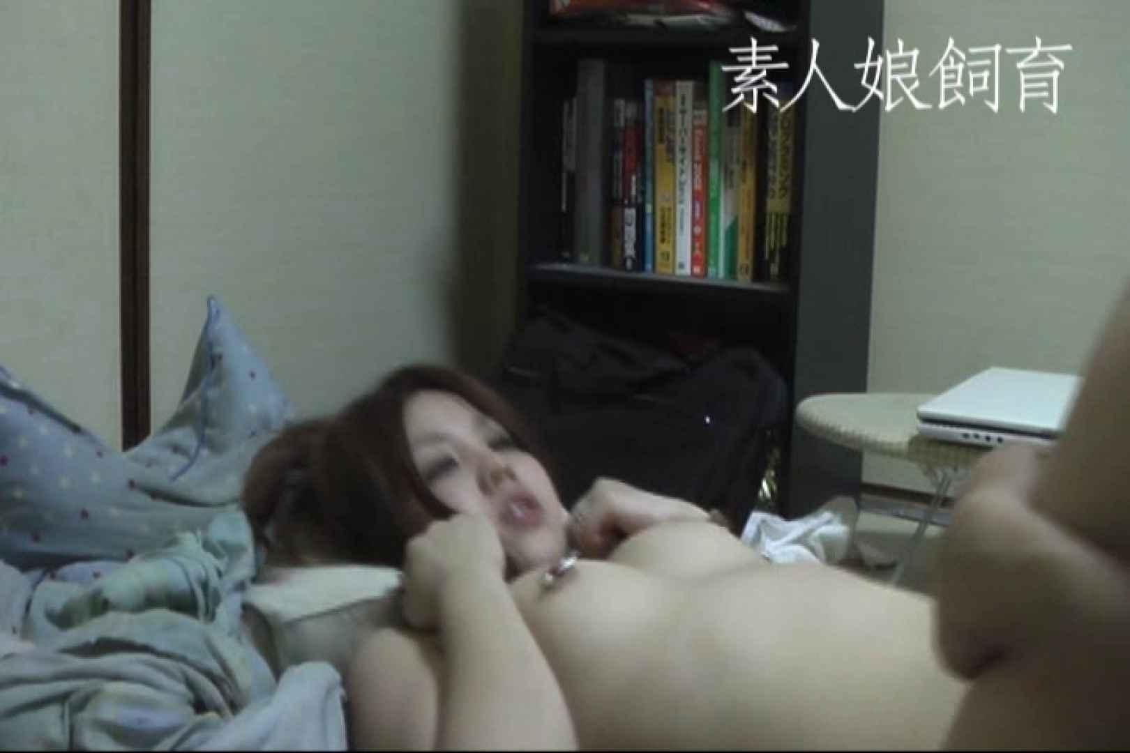 素人嬢飼育~お前の餌は他人棒~WEBで晒する為にハメ撮り 中出し 性交動画流出 91pic 82