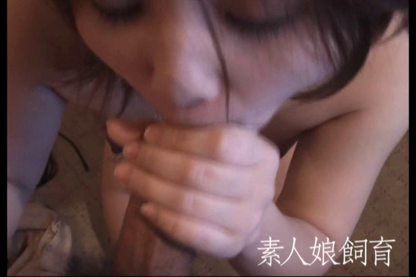 素人嬢飼育~お前の餌は他人棒~貸出しイラマチオ ラブホテルでsex  69pic 45