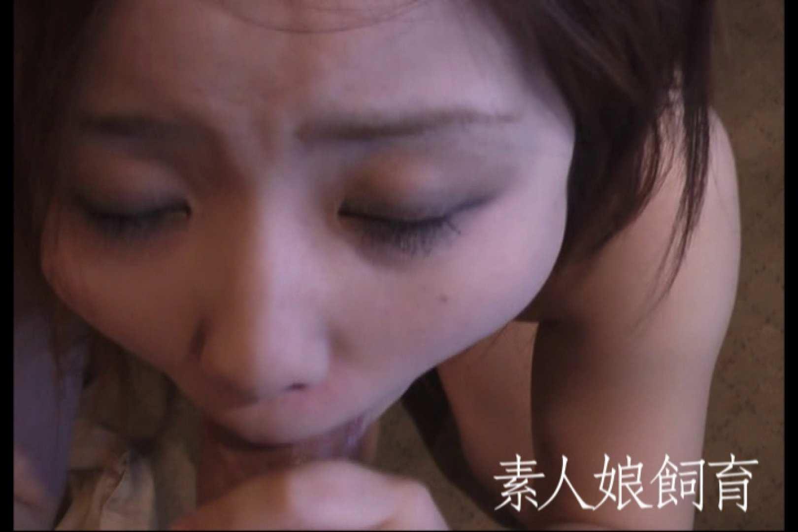 素人嬢飼育~お前の餌は他人棒~貸出しイラマチオ 一般投稿 ヌード画像 69pic 47