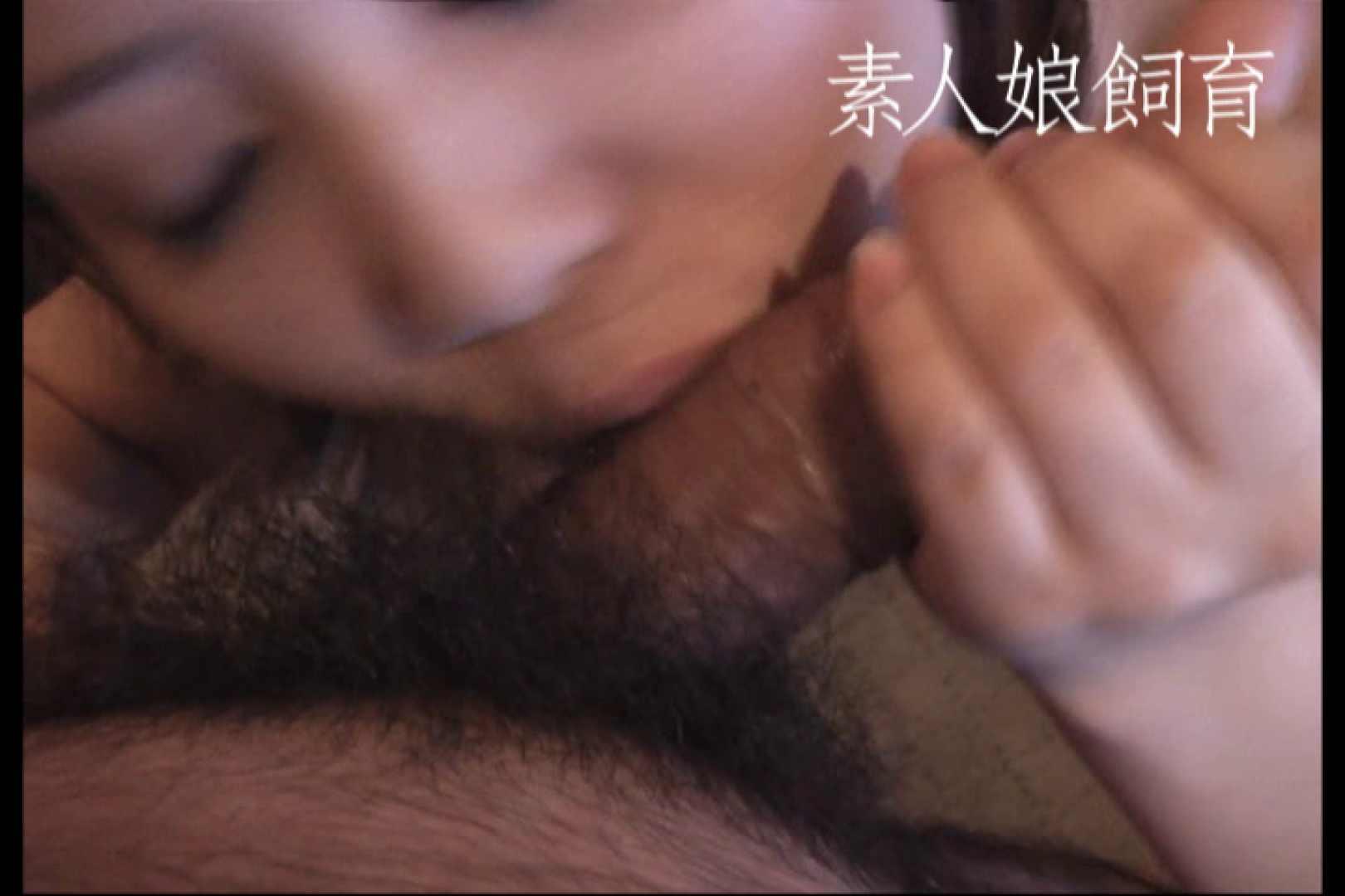 素人嬢飼育~お前の餌は他人棒~貸出しイラマチオ ラブホテルでsex | 他人棒  69pic 51