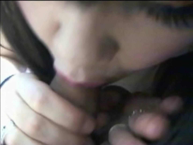 ガチンコ!!激カワギャル限定個人ハメ撮りセフレ編Vol.05 パイパン映像 アダルト動画キャプチャ 85pic 59