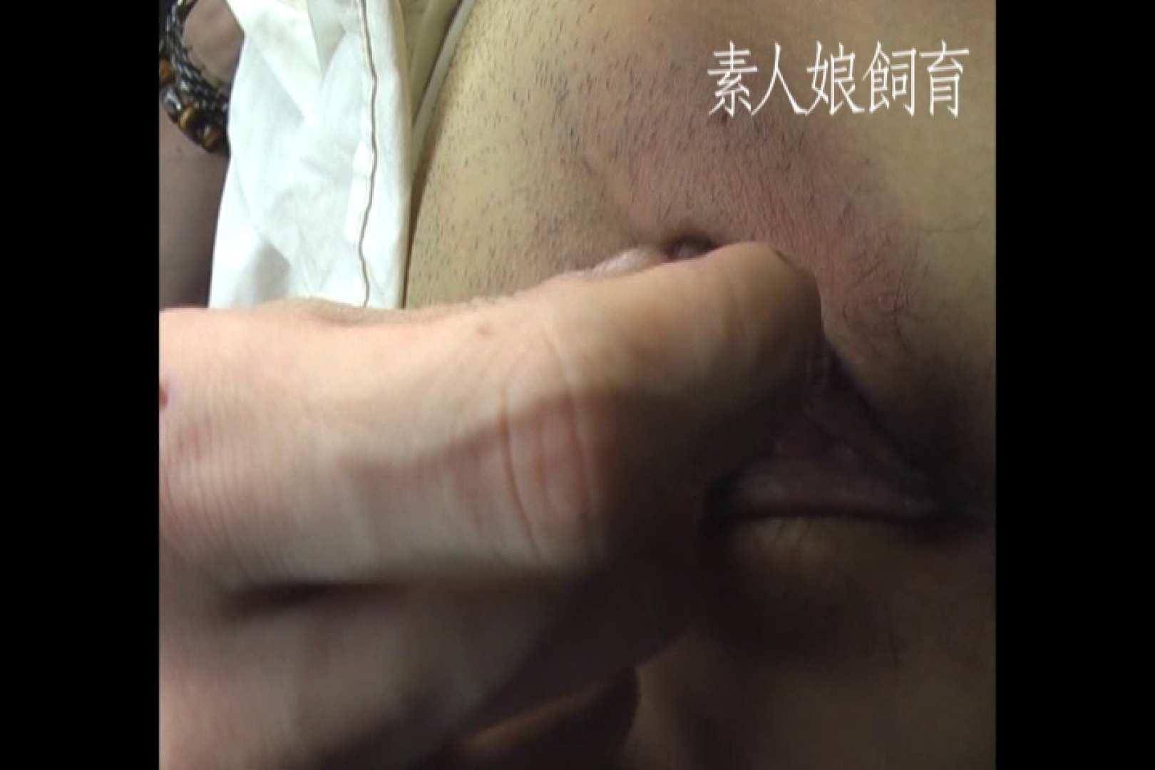素人嬢飼育~お前の餌は他人棒~8月4日露出撮影貸出 手マン すけべAV動画紹介 94pic 82