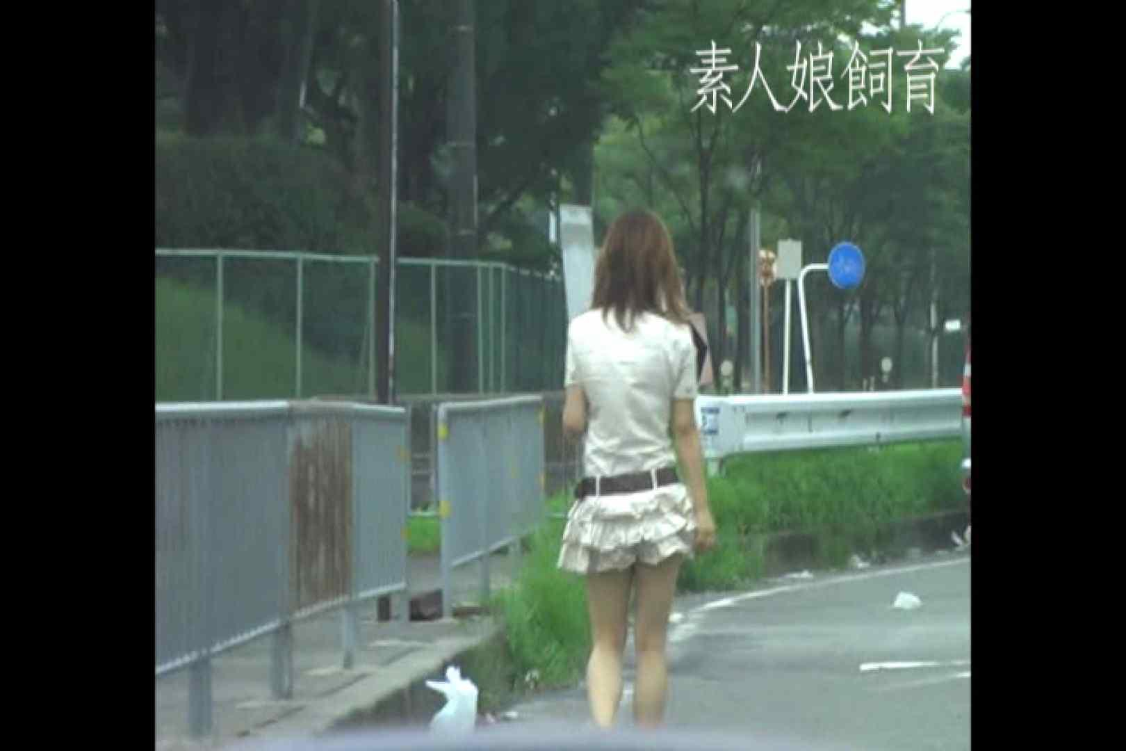 素人嬢飼育~お前の餌は他人棒~8月4日露出撮影貸出 他人棒 エロ無料画像 94pic 89