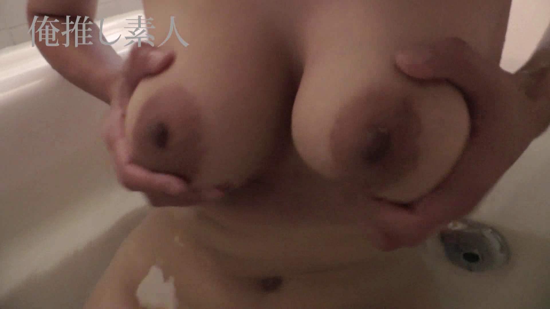 俺推し素人 30代人妻熟女キャバ嬢雫Vol.02 一般投稿 | 人妻のエッチ  100pic 22