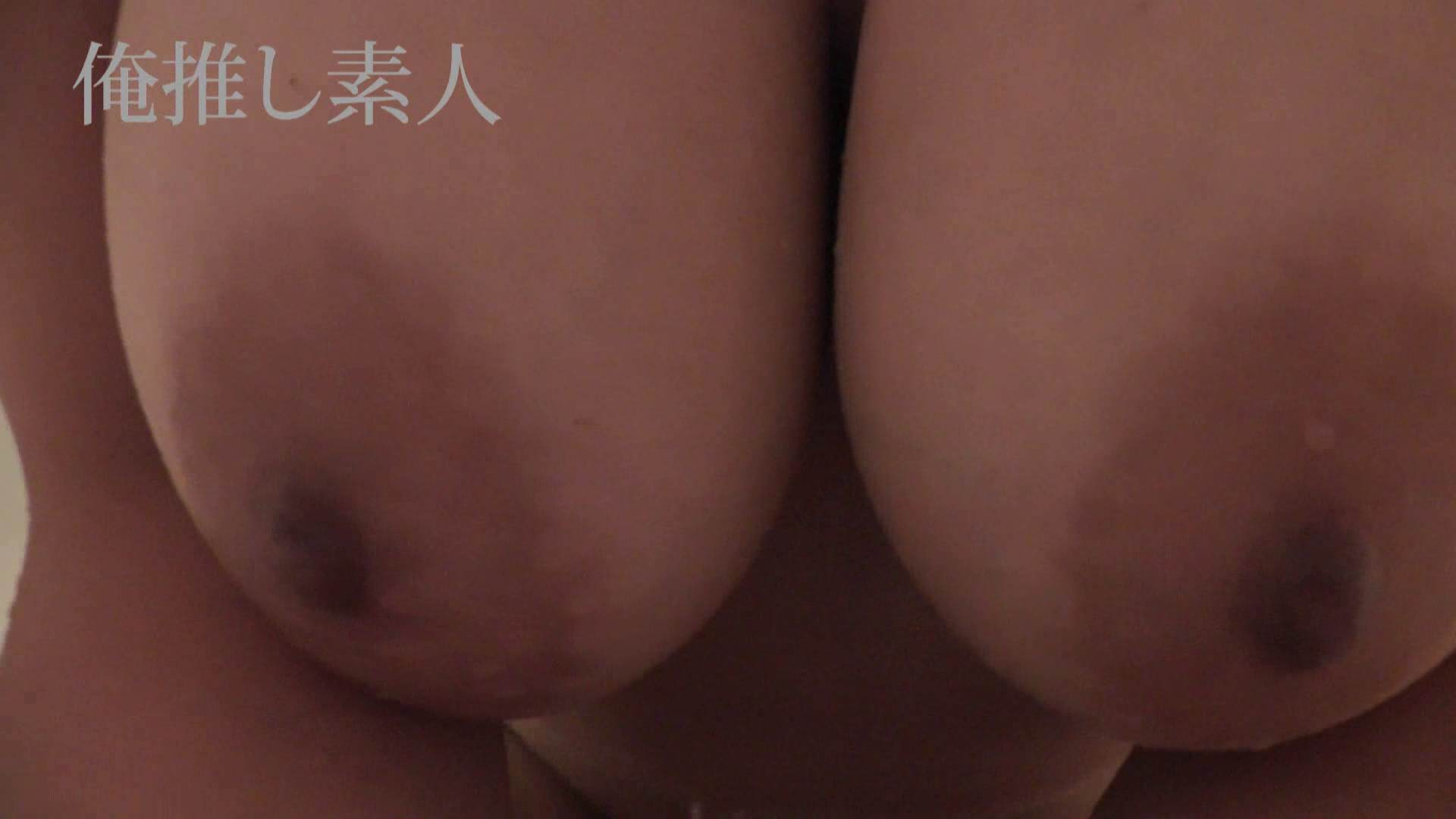 俺推し素人 30代人妻熟女キャバ嬢雫Vol.02 一般投稿  100pic 28