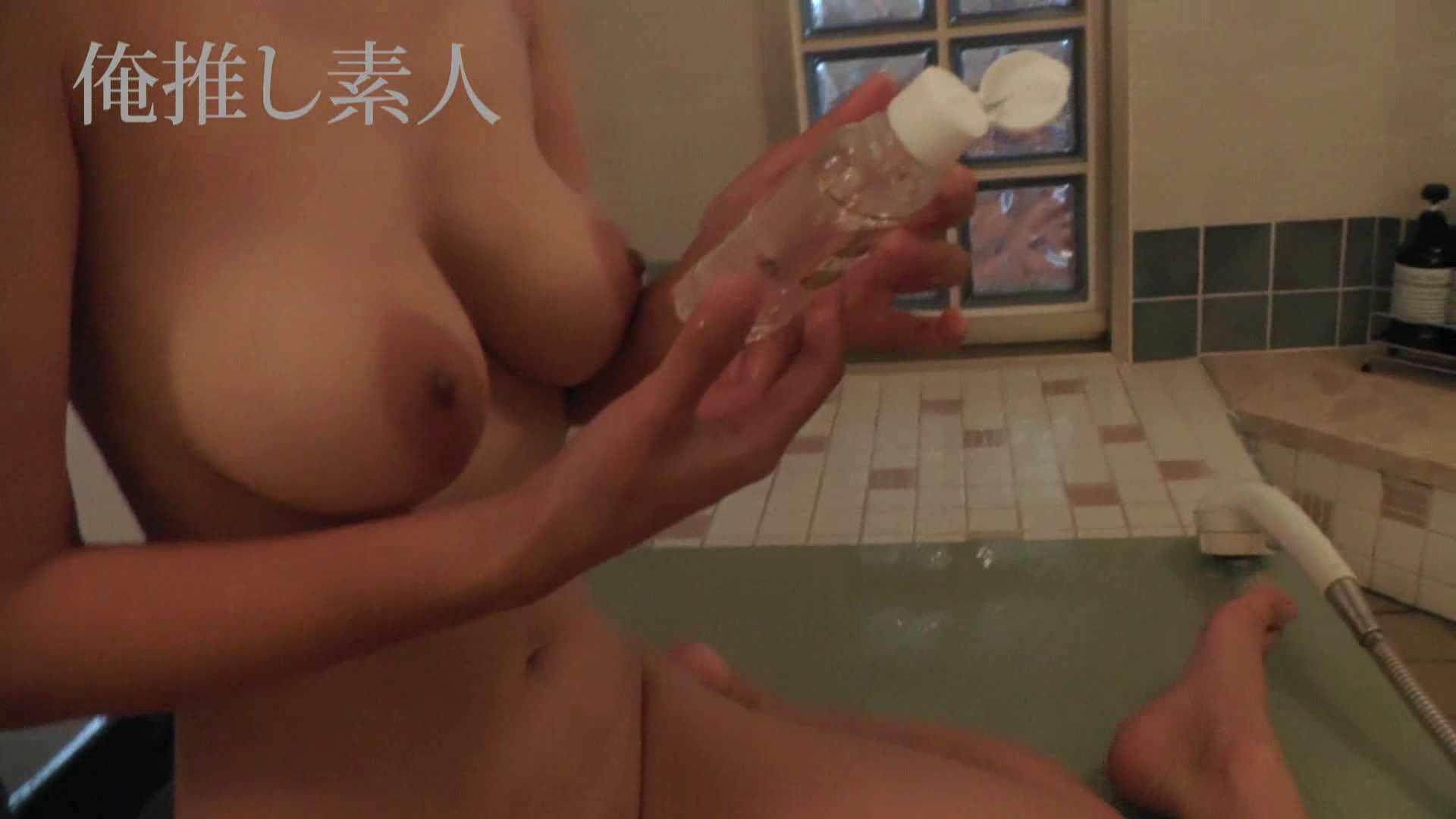 俺推し素人 30代人妻熟女キャバ嬢雫Vol.02 一般投稿 | 人妻のエッチ  100pic 29