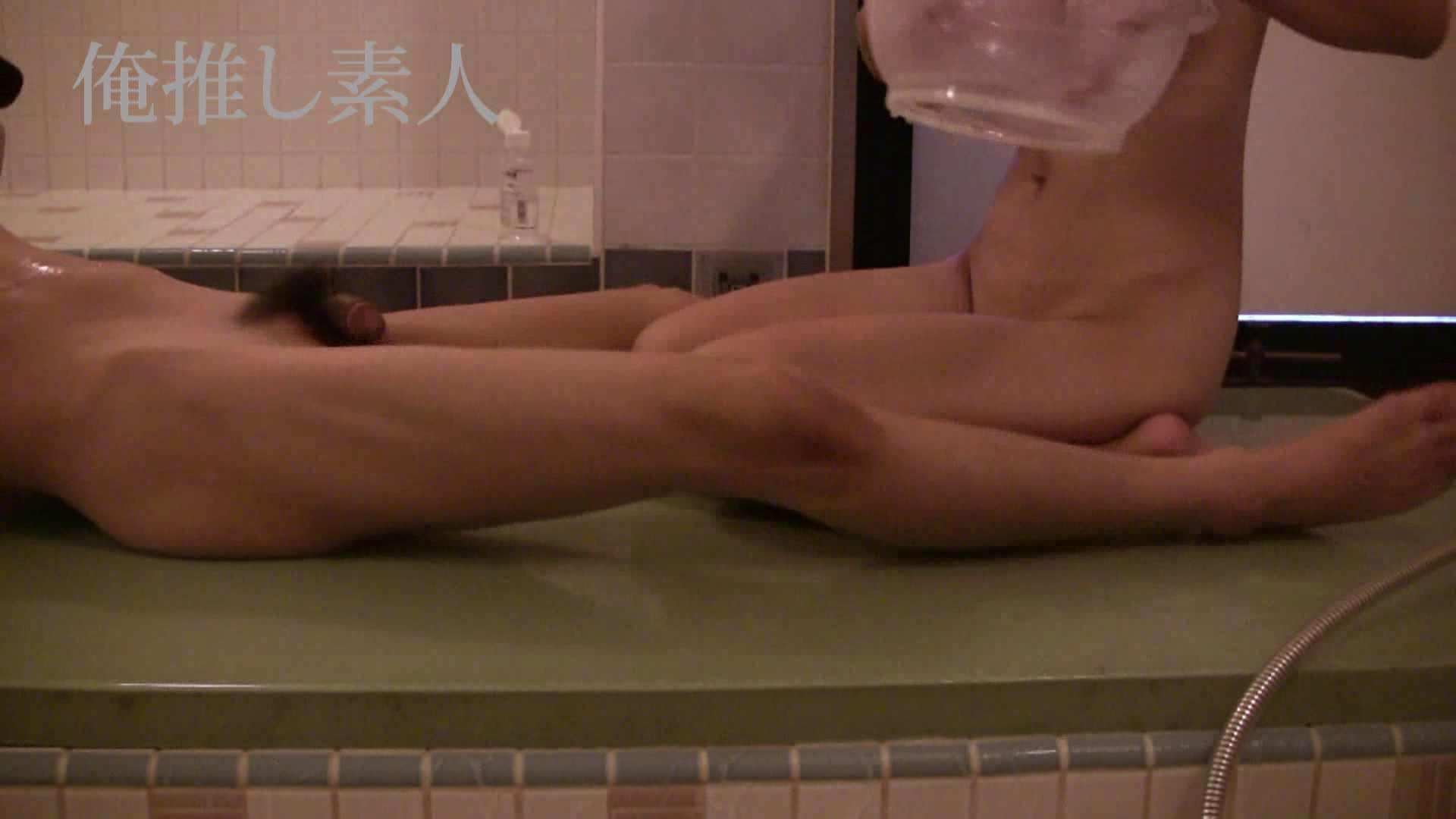 俺推し素人 30代人妻熟女キャバ嬢雫Vol.02 一般投稿 | 人妻のエッチ  100pic 36
