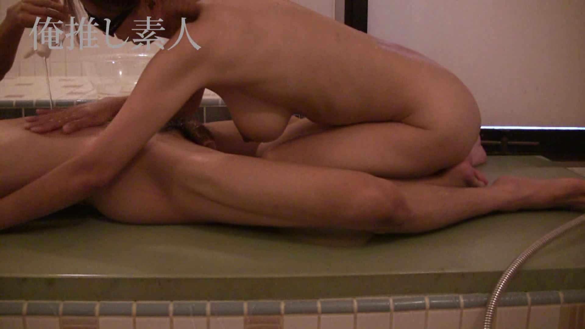 俺推し素人 30代人妻熟女キャバ嬢雫Vol.02 熟女のエッチ AV動画キャプチャ 100pic 46