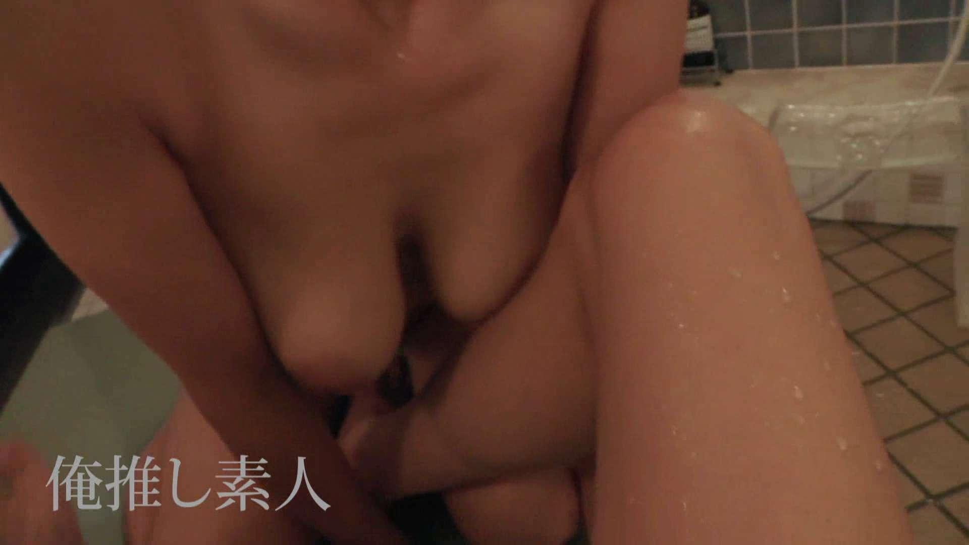 俺推し素人 30代人妻熟女キャバ嬢雫Vol.02 いやらしいキャバ嬢 おまんこ動画流出 100pic 62