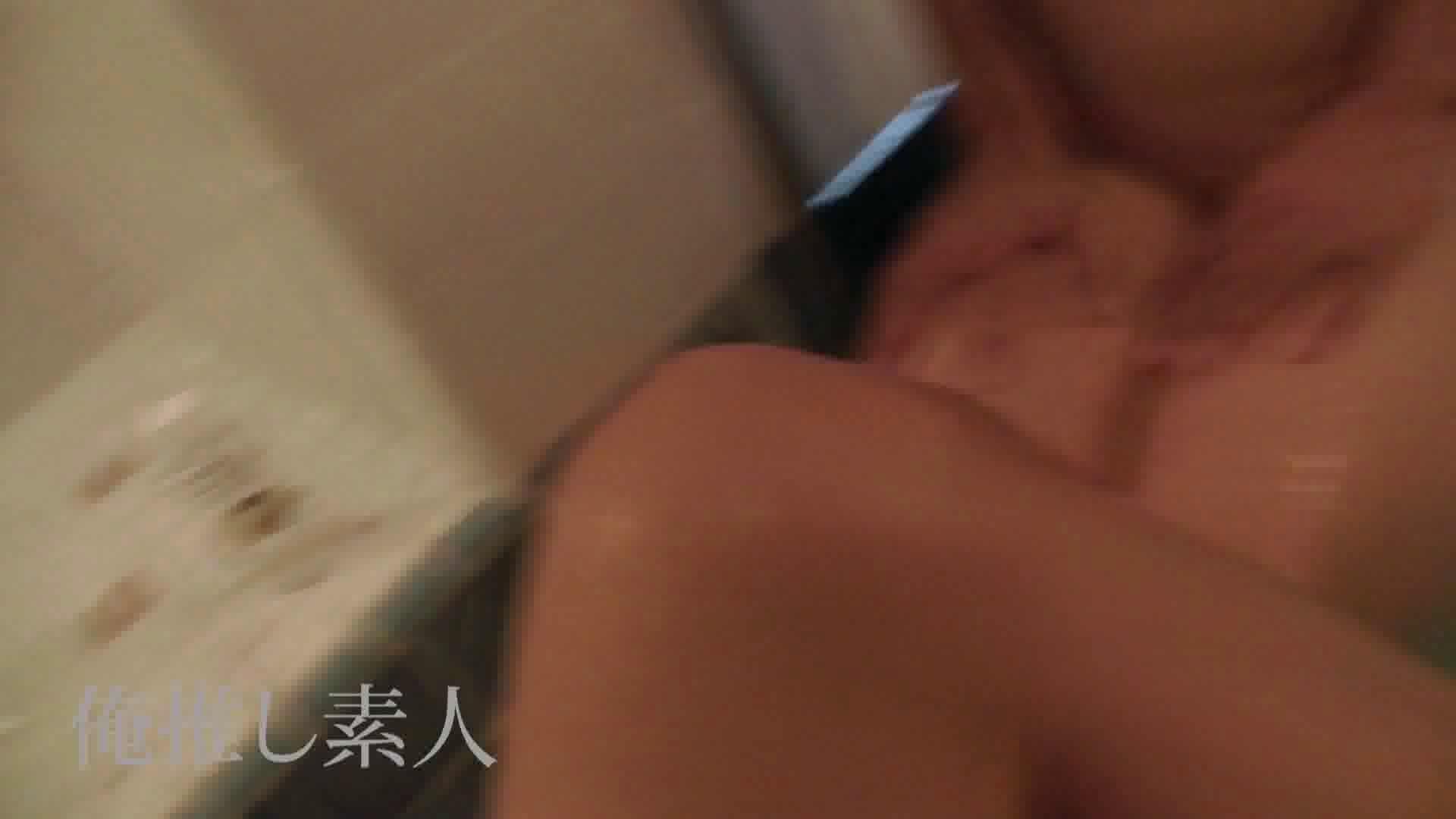 俺推し素人 30代人妻熟女キャバ嬢雫Vol.02 一般投稿  100pic 70