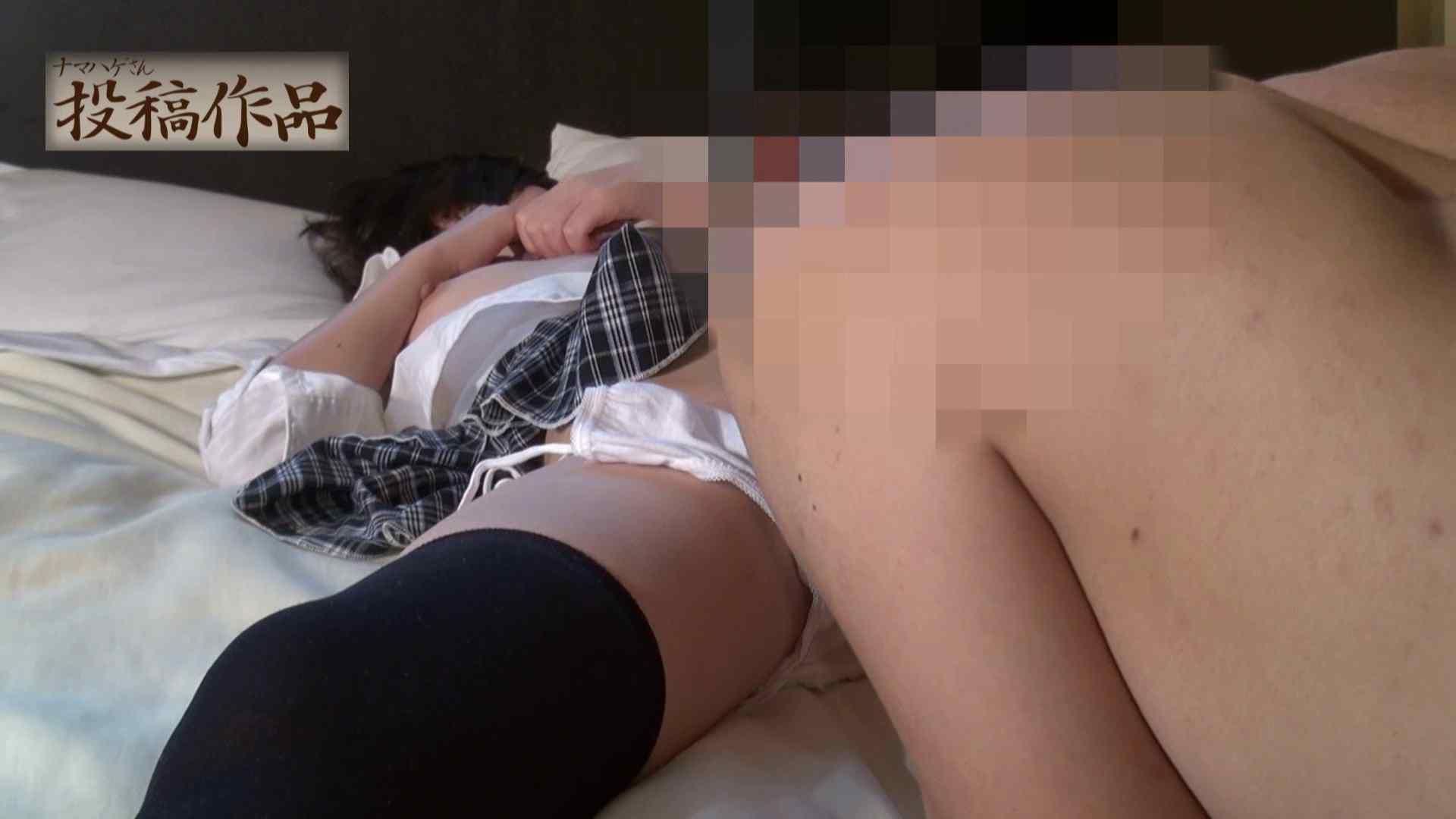 ナマハゲさんのまんこコレクション第二章 mifuyu02 一般投稿 SEX無修正画像 82pic 20