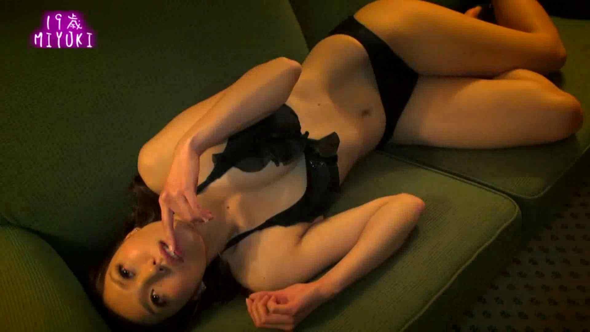 カメラテストを兼ねて、MIYUKIちゃんのイメージ撮影 メーカー直接買い取り | 素人  59pic 5