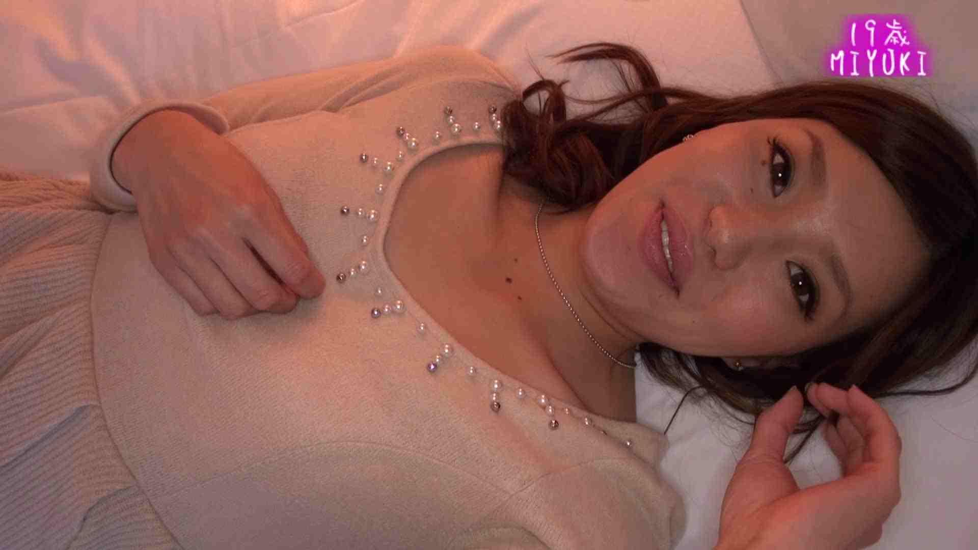 カメラテストを兼ねて、MIYUKIちゃんのイメージ撮影 メーカー直接買い取り | 素人  59pic 43