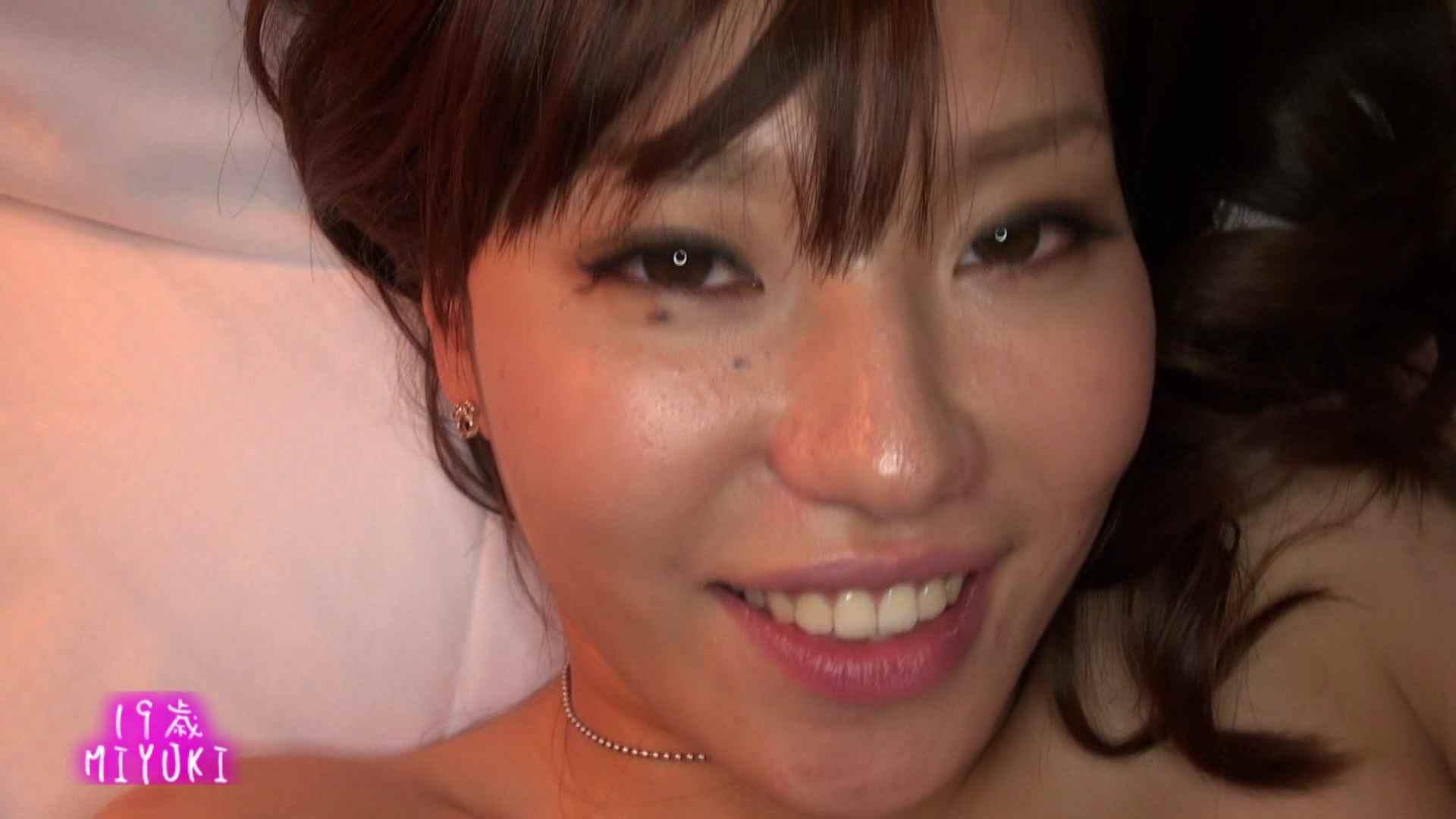 MIYUKIちゃんに男優さんがエロマッサージ マッサージ セックス画像 104pic 23