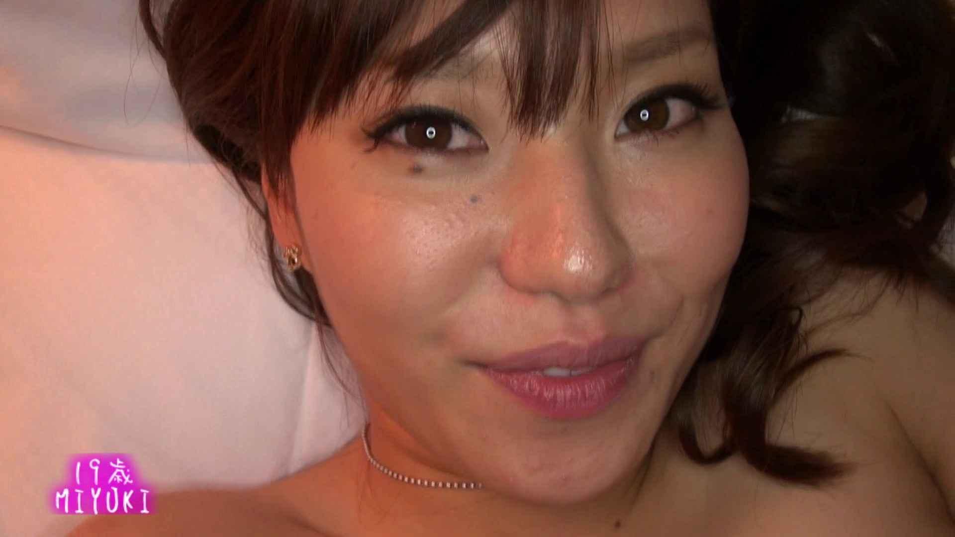 MIYUKIちゃんに男優さんがエロマッサージ メーカー直接買い取り  104pic 24