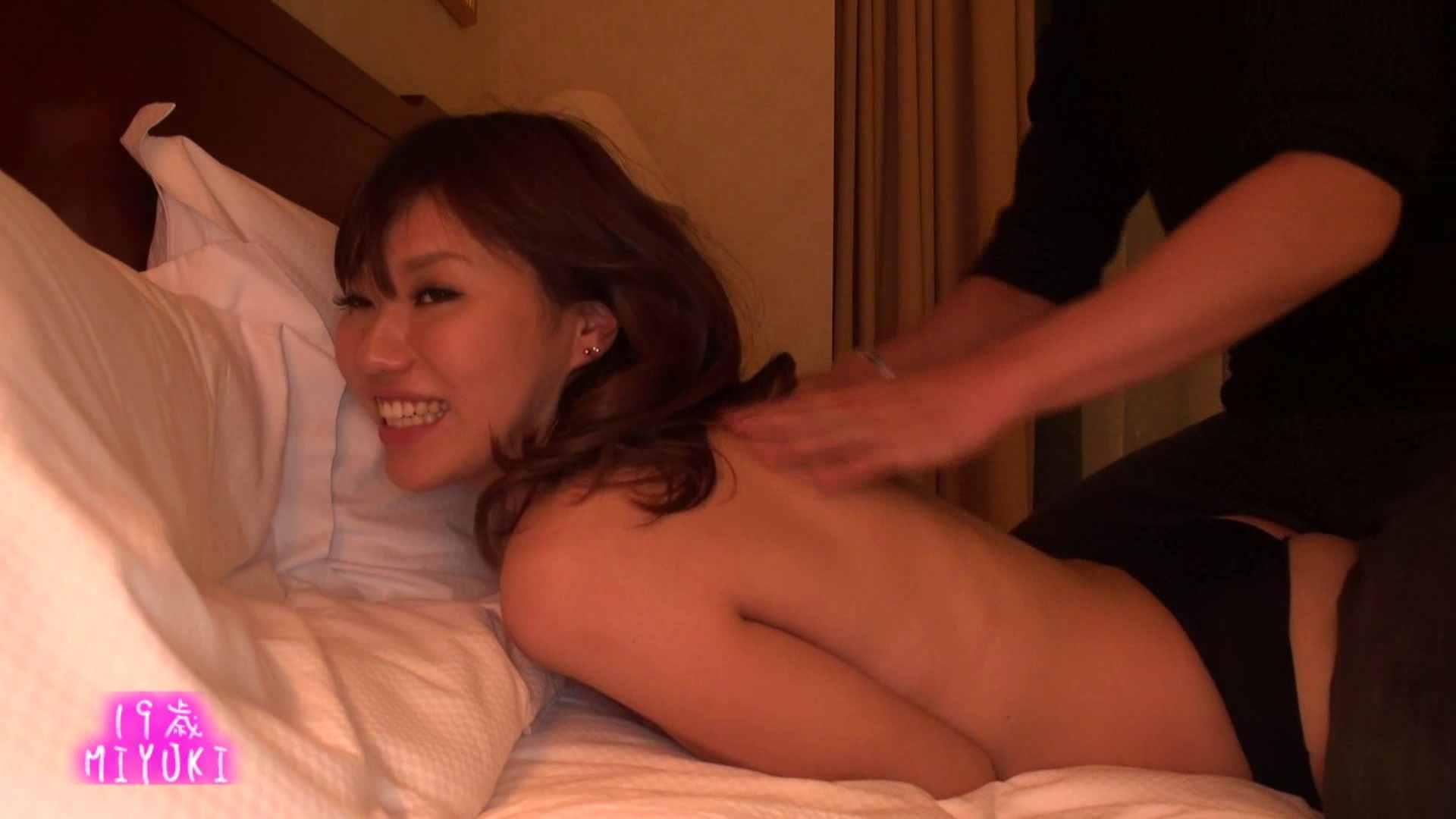 MIYUKIちゃんに男優さんがエロマッサージ メーカー直接買い取り  104pic 30