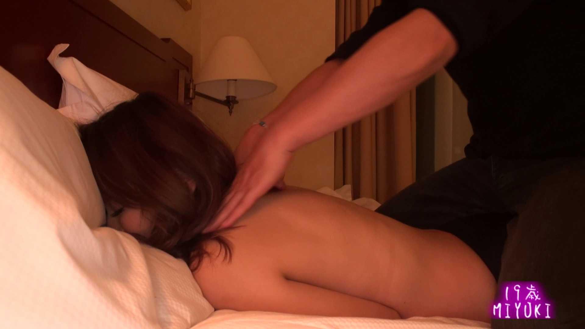 MIYUKIちゃんに男優さんがエロマッサージ マッサージ セックス画像 104pic 65