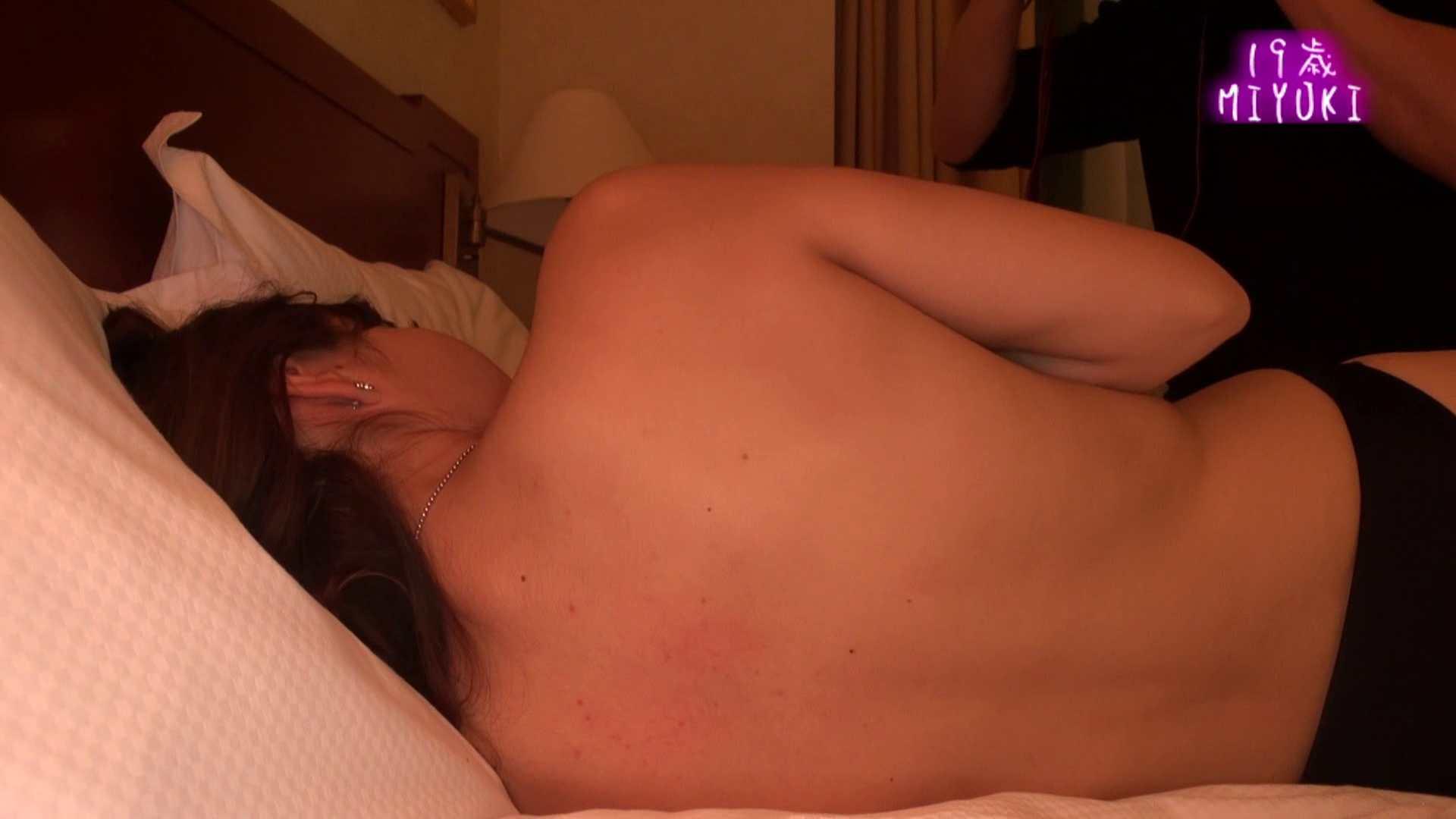 MIYUKIちゃんに男優さんがエロマッサージ マッサージ セックス画像 104pic 71