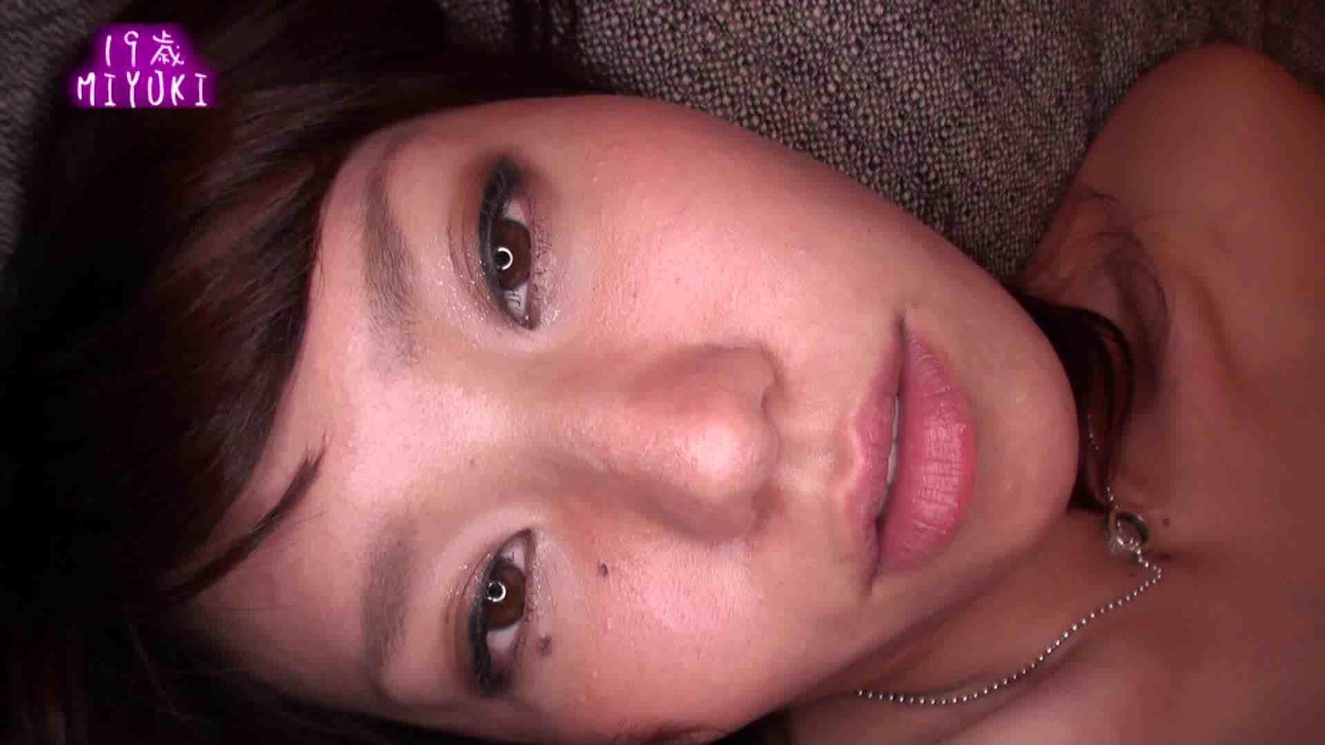 遂に解禁!!MIYUKIちゃんの柔らかいおっぱい メーカー直接買い取り のぞき動画キャプチャ 68pic 14