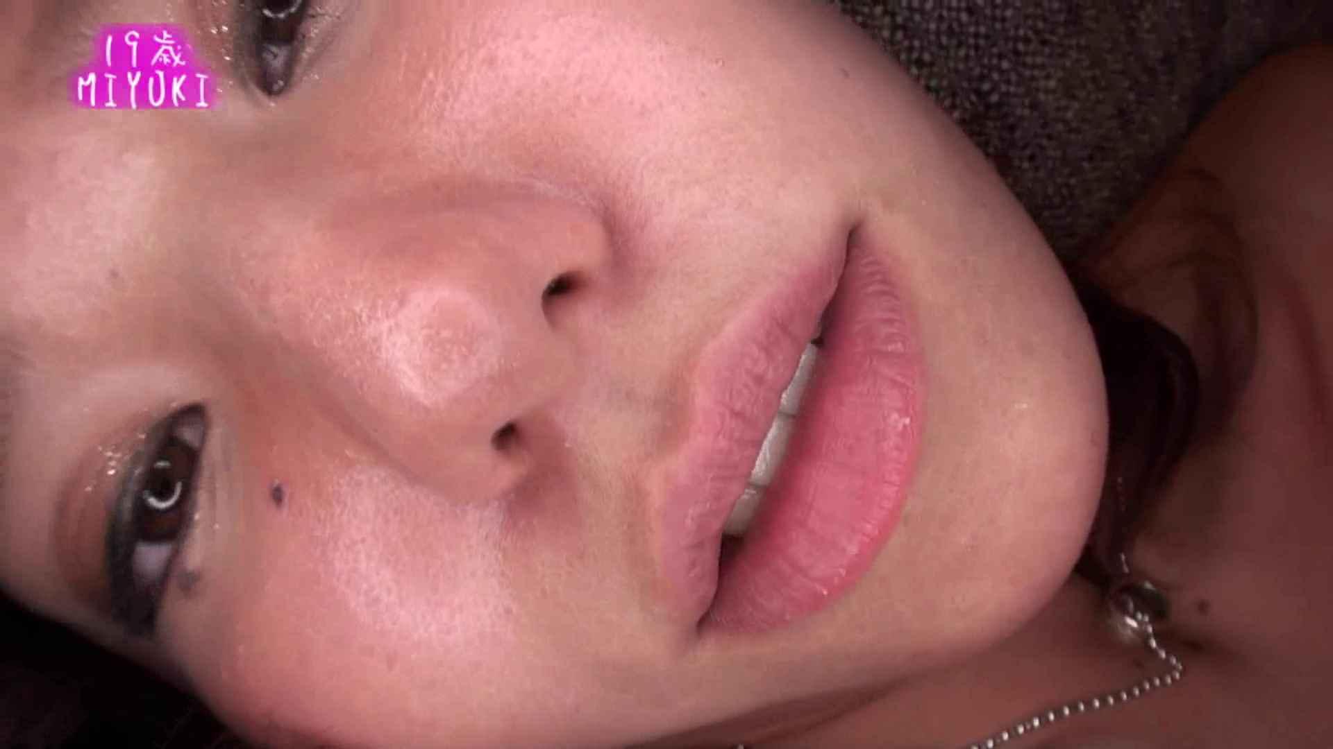 遂に解禁!!MIYUKIちゃんの柔らかいおっぱい メーカー直接買い取り のぞき動画キャプチャ 68pic 17
