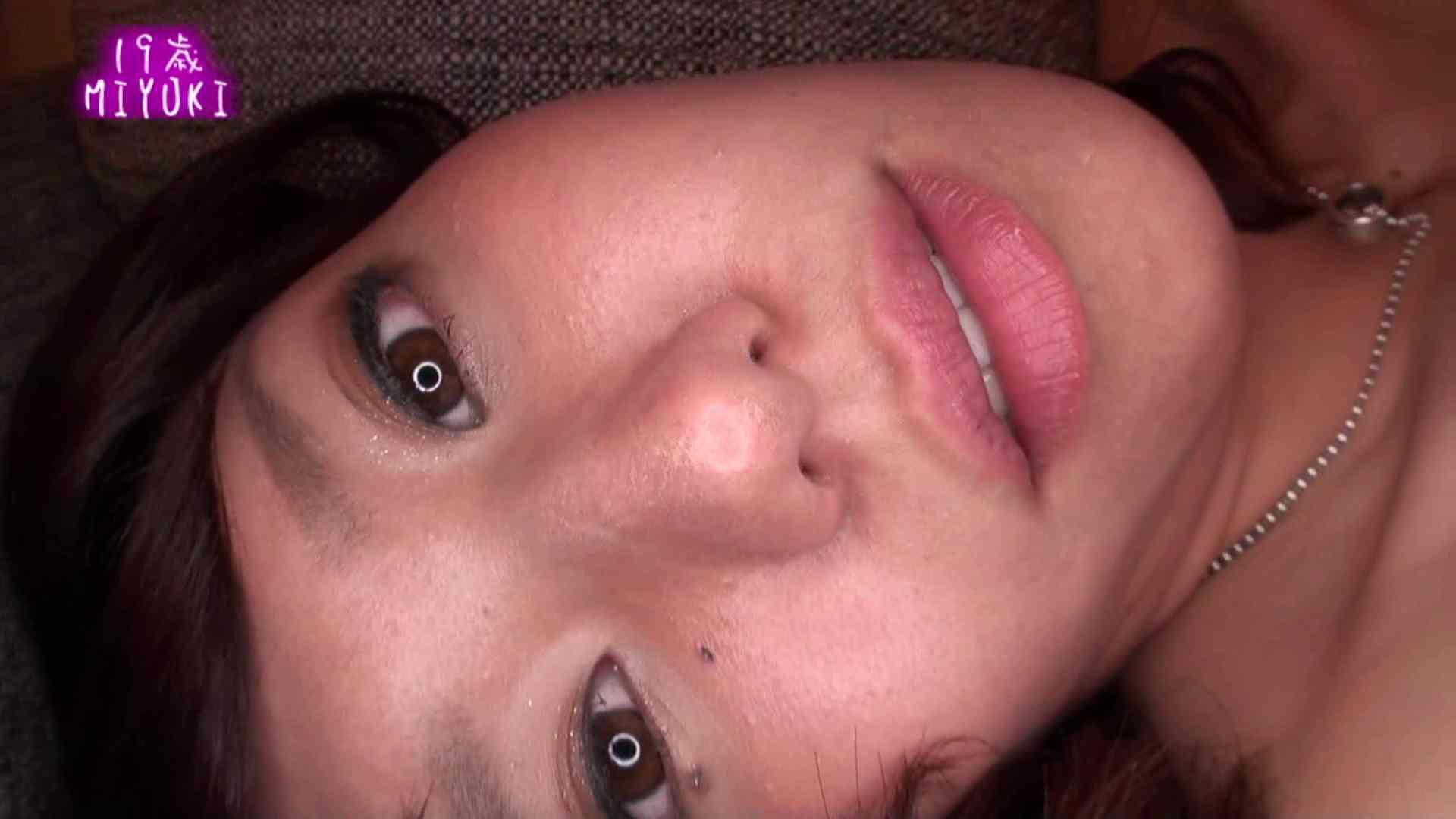 遂に解禁!!MIYUKIちゃんの柔らかいおっぱい おっぱい大好き  68pic 27