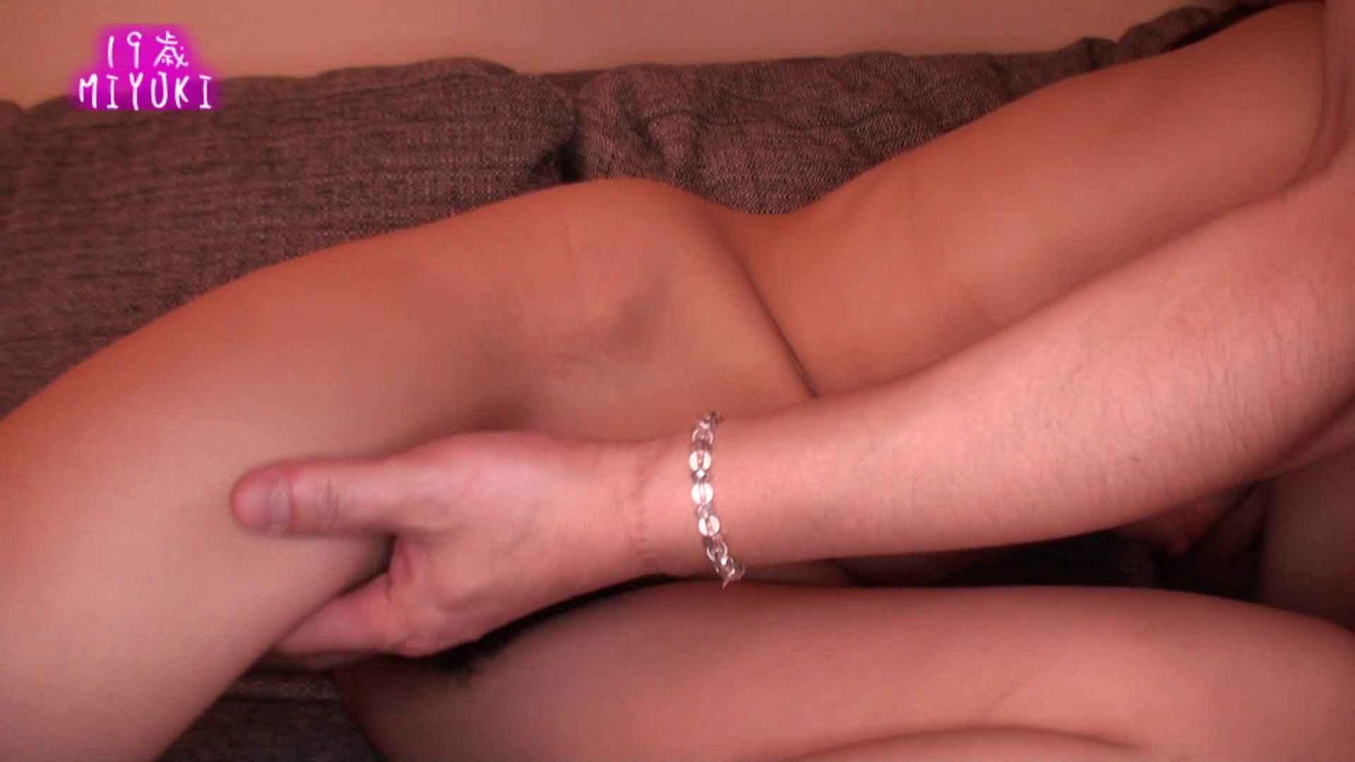 19歳MIYUKIちゃんのフェラ気持ち良さそうです 素人 | メーカー直接買い取り  57pic 15