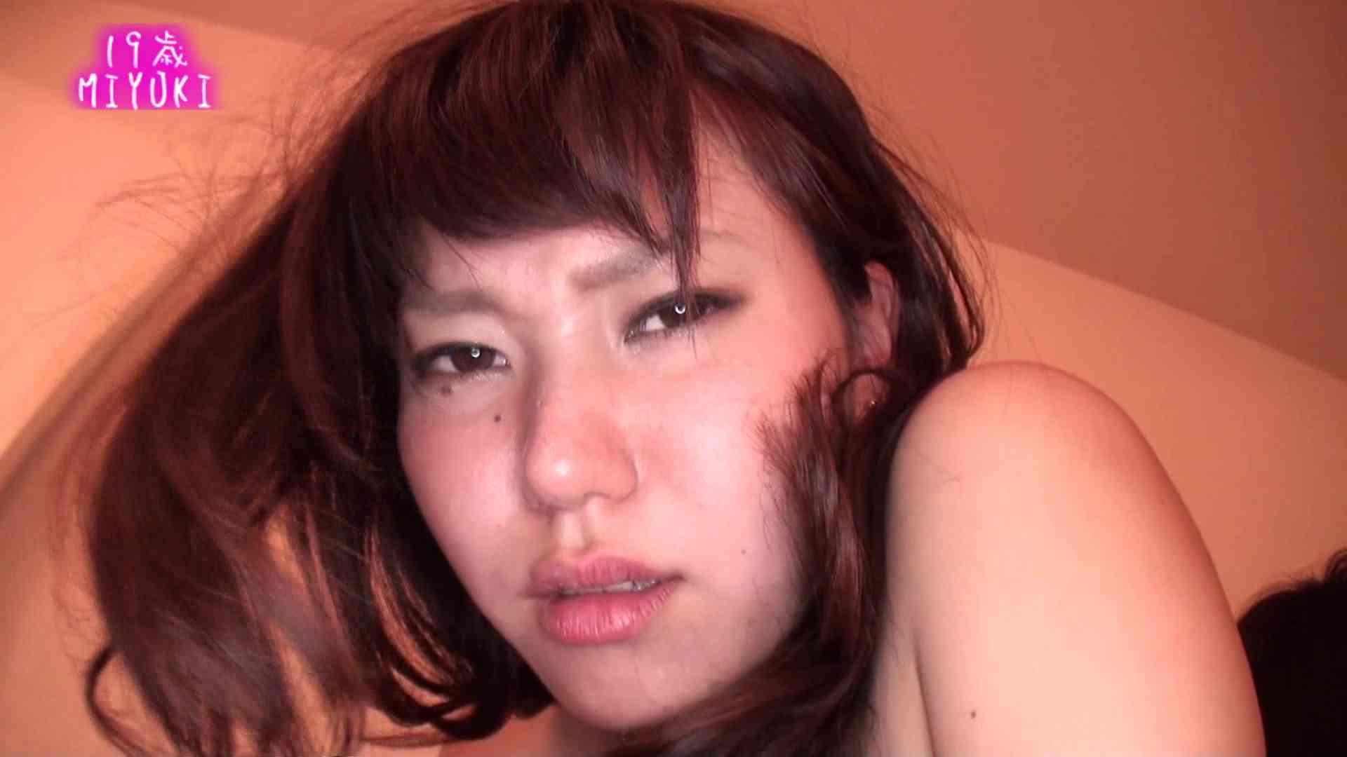 MIYUKIちゃん生挿入もう後戻りできません。 素人 | メーカー直接買い取り  104pic 1