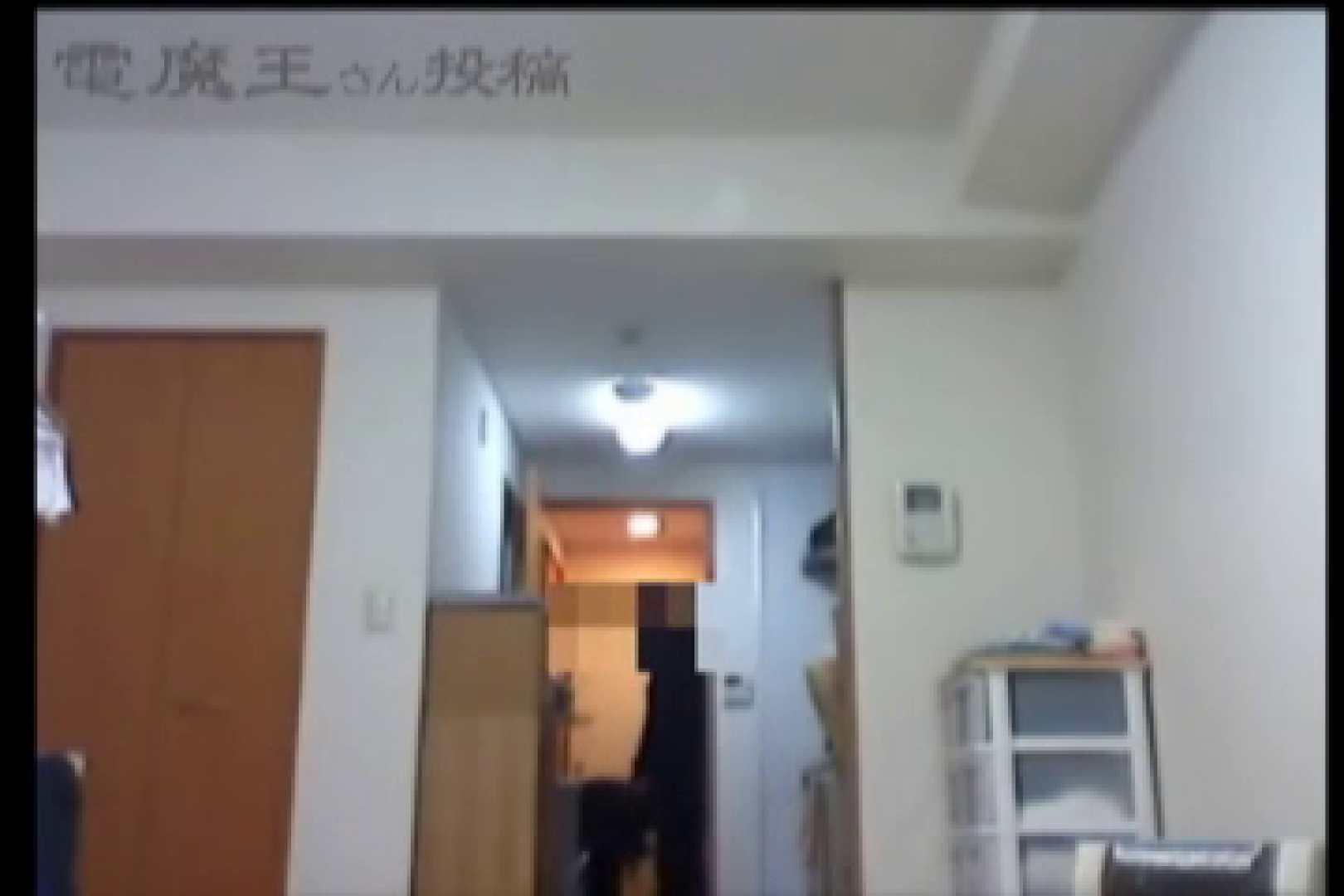 電魔王さんの「隠撮の部屋」ミーナ 隠撮 | 0  106pic 7