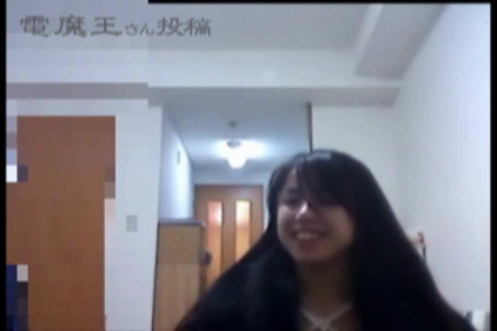 電魔王さんの「隠撮の部屋」ミーナ 隠撮 | 0  106pic 11