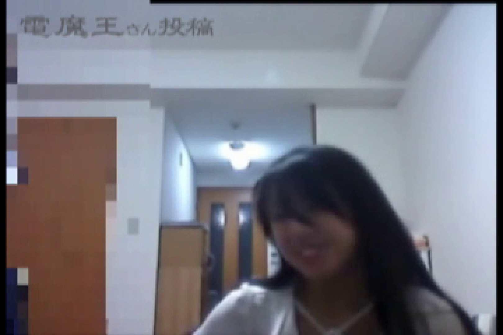 電魔王さんの「隠撮の部屋」ミーナ 隠撮  106pic 12