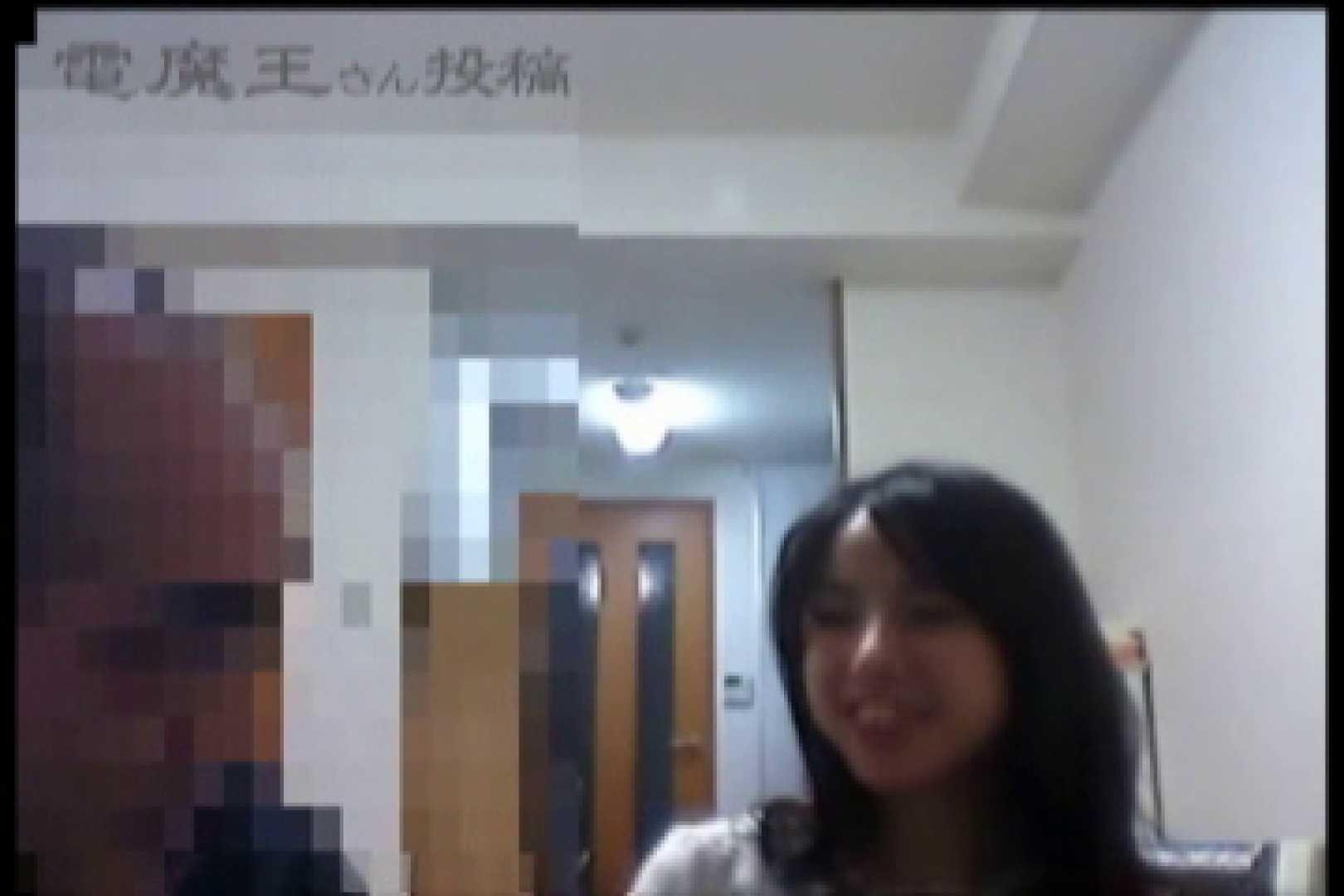 電魔王さんの「隠撮の部屋」ミーナ 隠撮 | 0  106pic 21