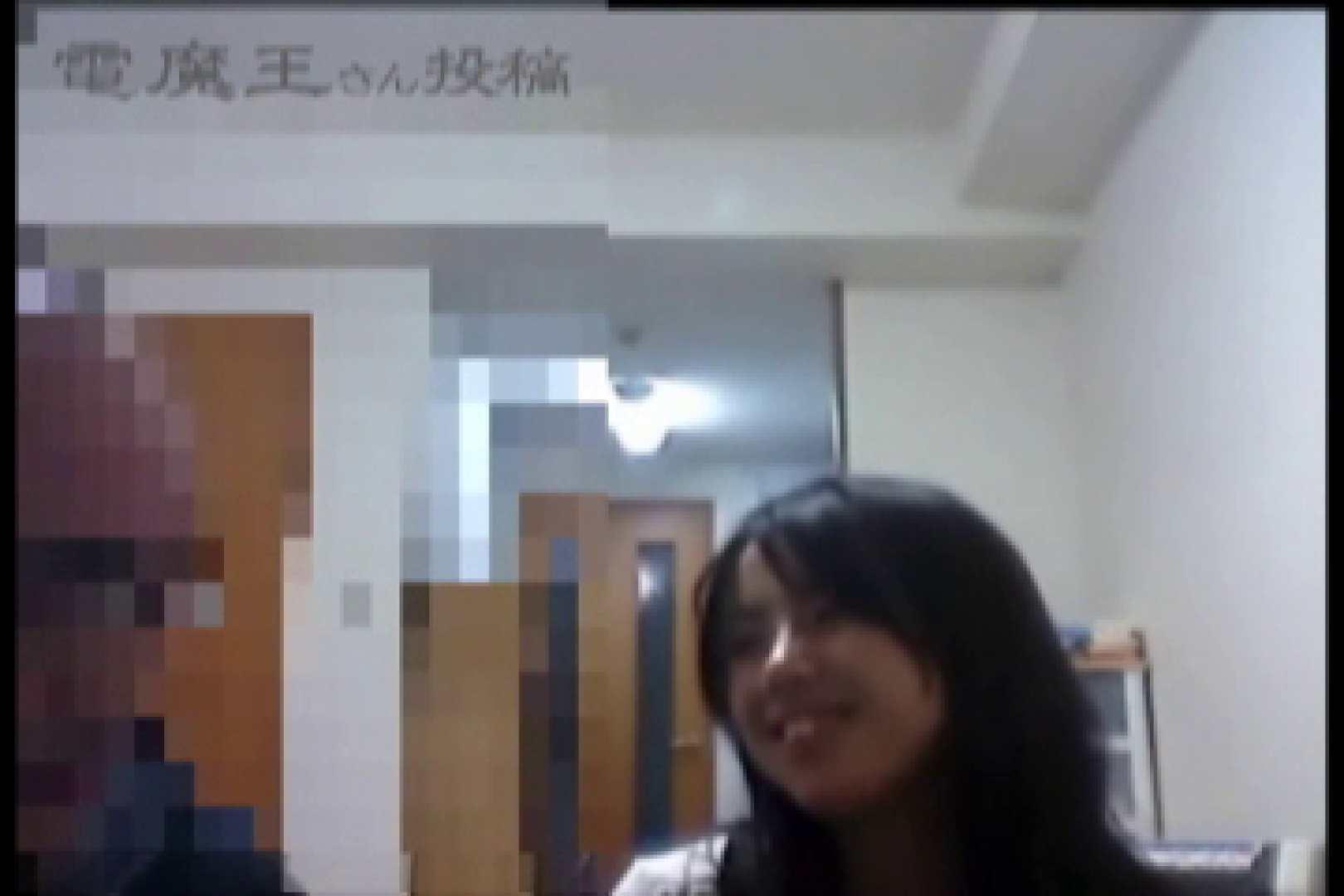 電魔王さんの「隠撮の部屋」ミーナ 隠撮 | 0  106pic 23