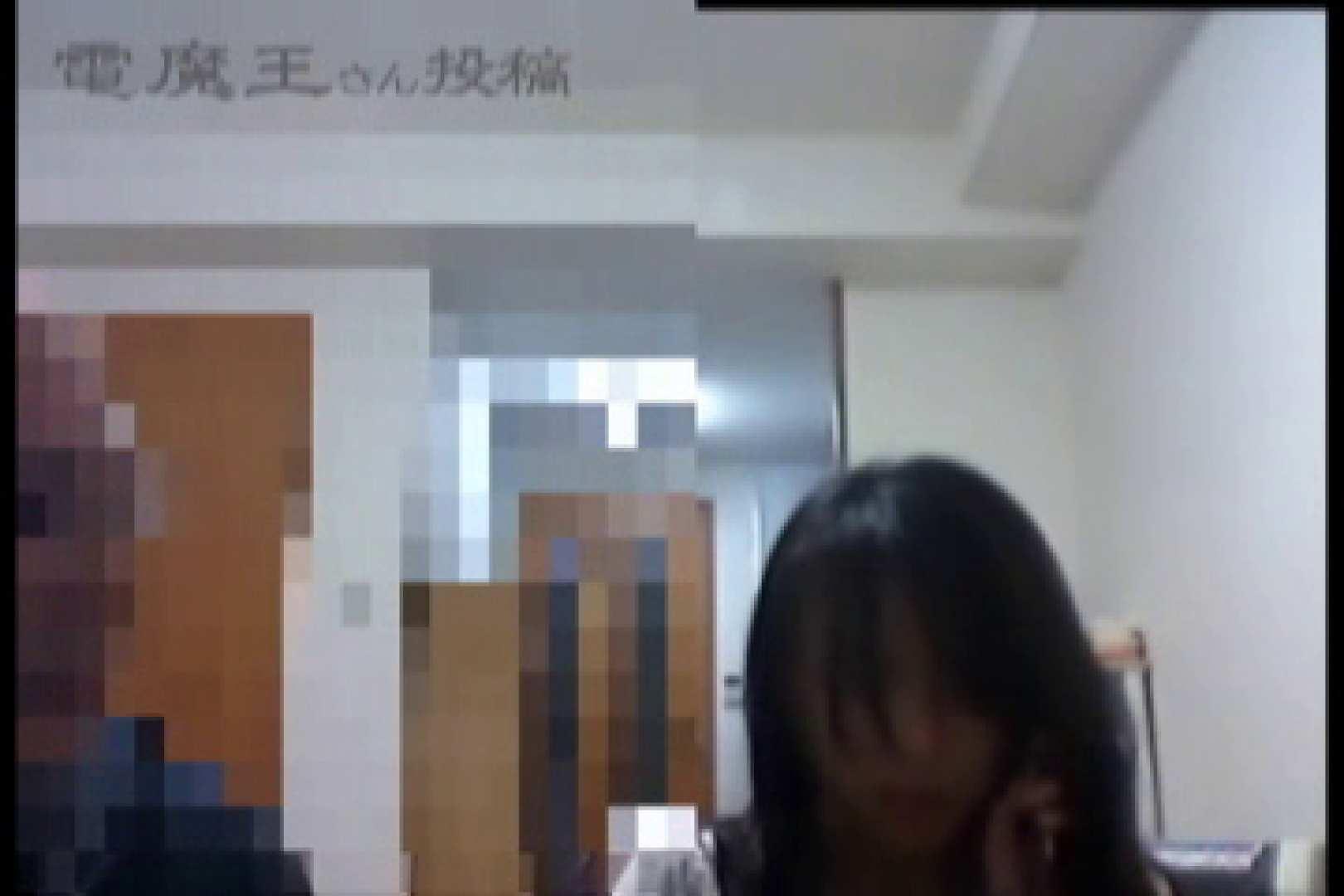 電魔王さんの「隠撮の部屋」ミーナ 隠撮  106pic 28