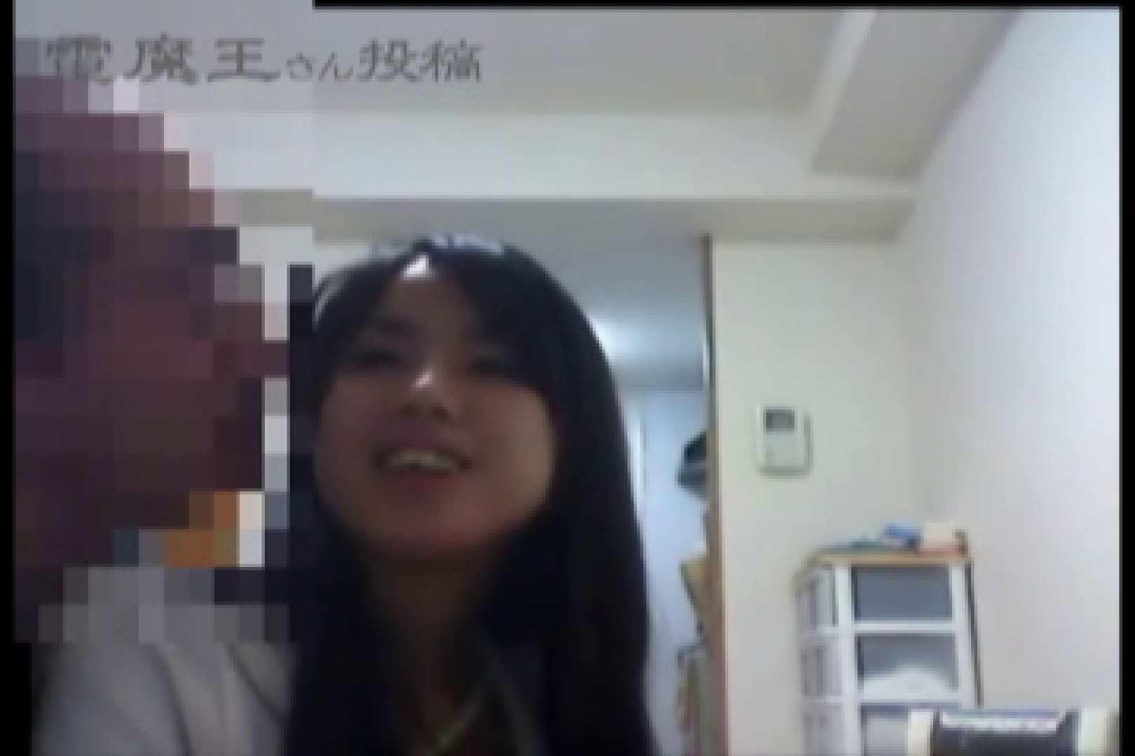 電魔王さんの「隠撮の部屋」ミーナ 隠撮  106pic 60