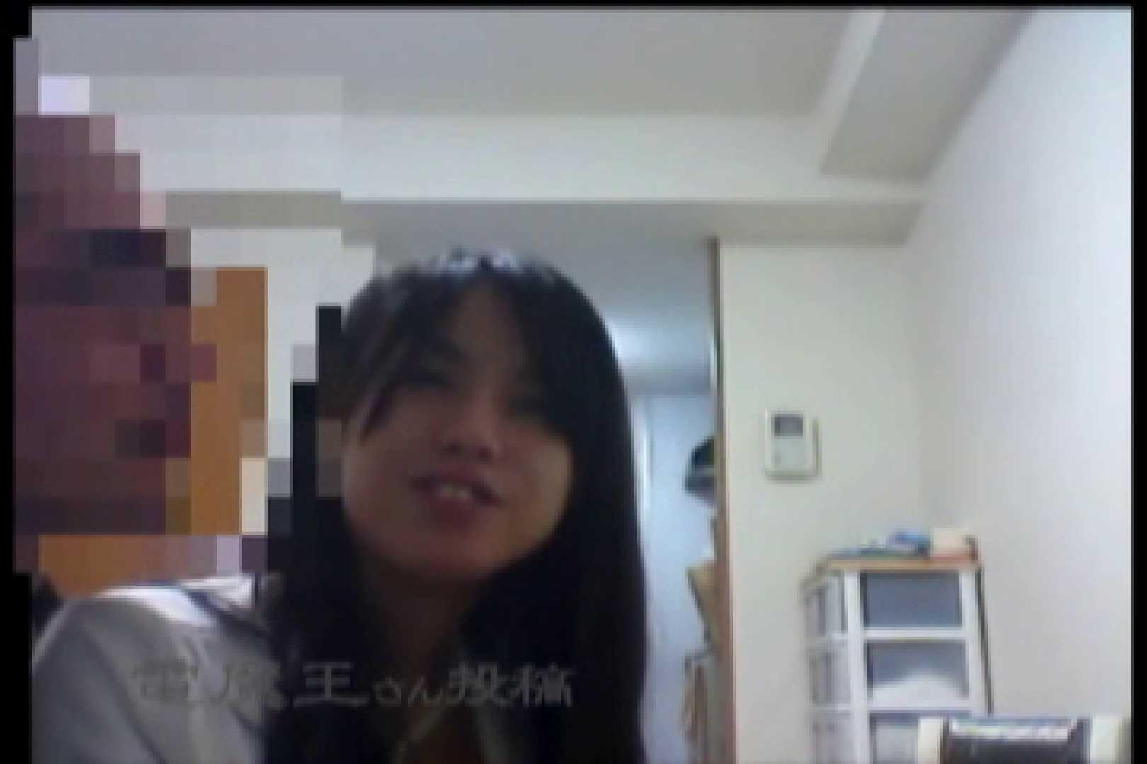 電魔王さんの「隠撮の部屋」ミーナ 隠撮  106pic 70