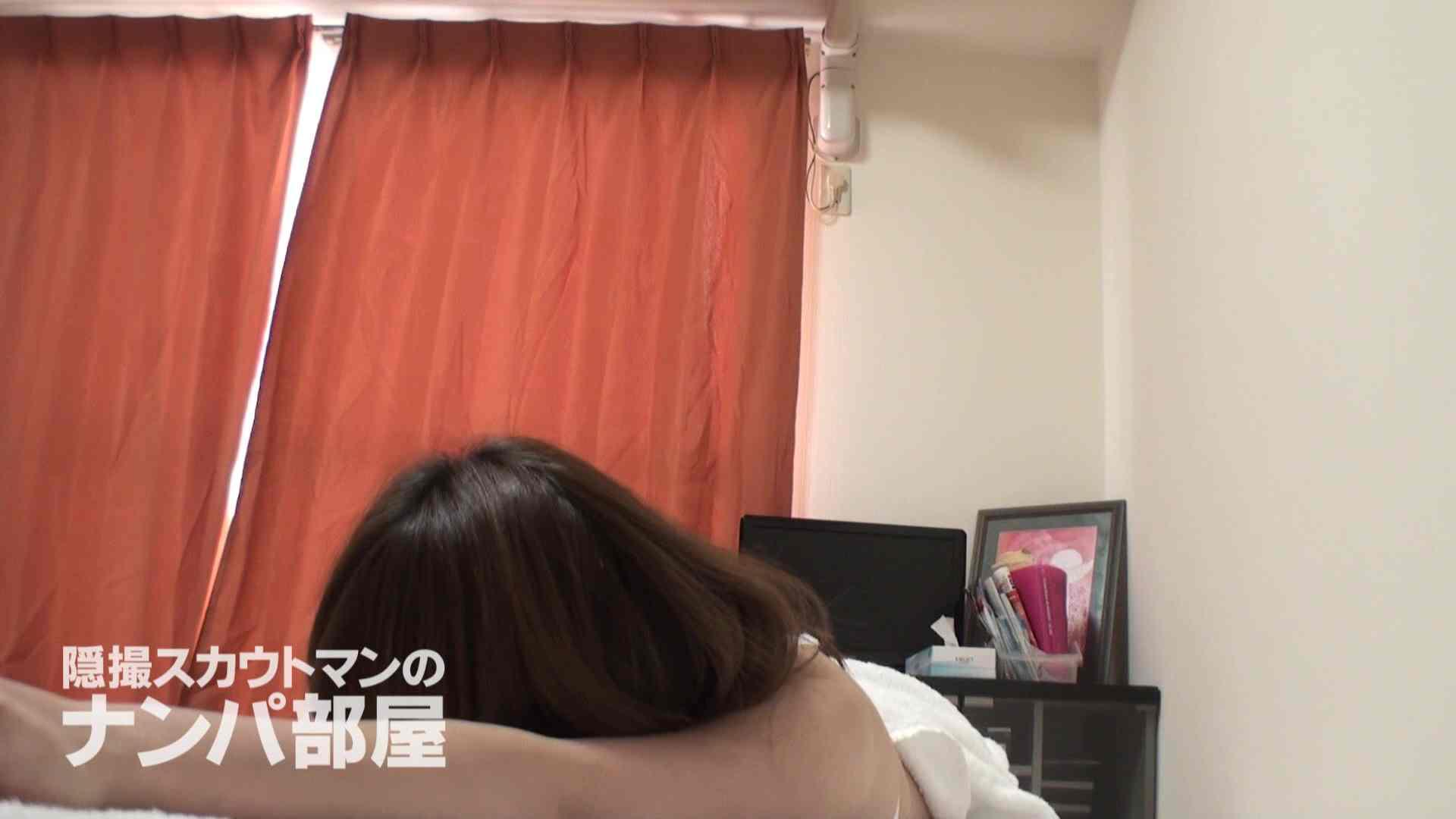 隠撮スカウトマンのナンパ部屋~風俗デビュー前のつまみ食い~ siivol.2 OLのエッチ  83pic 40