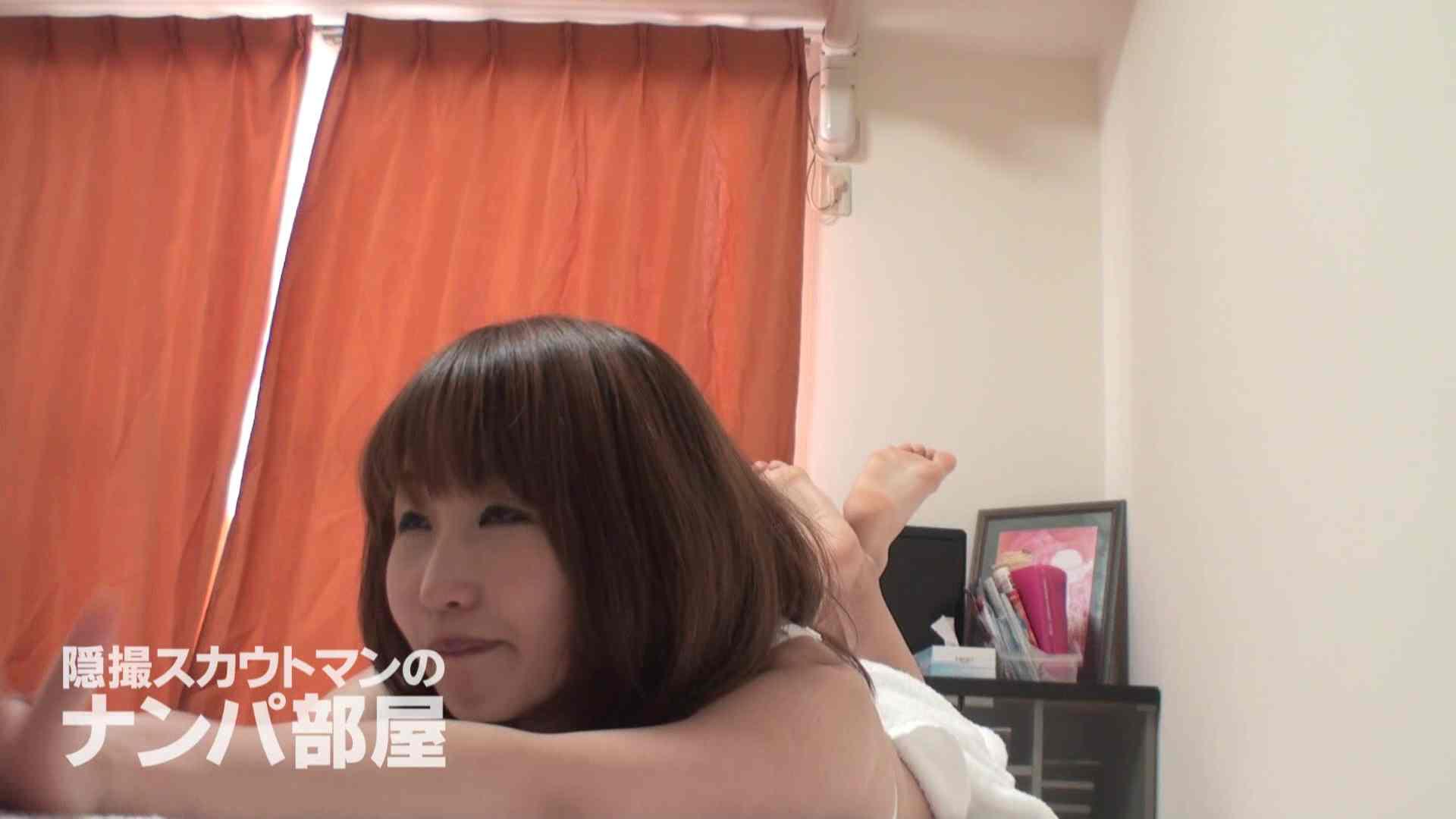 隠撮スカウトマンのナンパ部屋~風俗デビュー前のつまみ食い~ siivol.2 OLのエッチ | 脱衣所  83pic 41