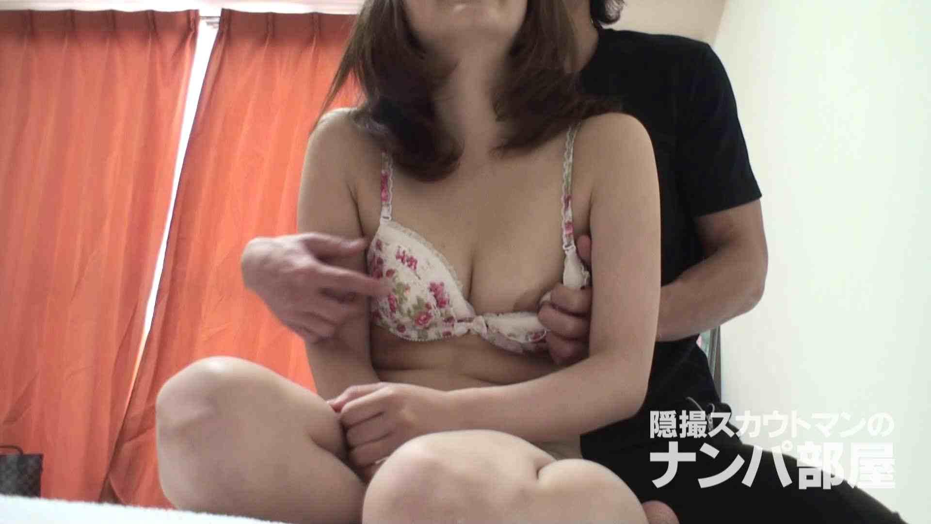 隠撮スカウトマンのナンパ部屋~風俗デビュー前のつまみ食い~ siivol.2 OLのエッチ | 脱衣所  83pic 53