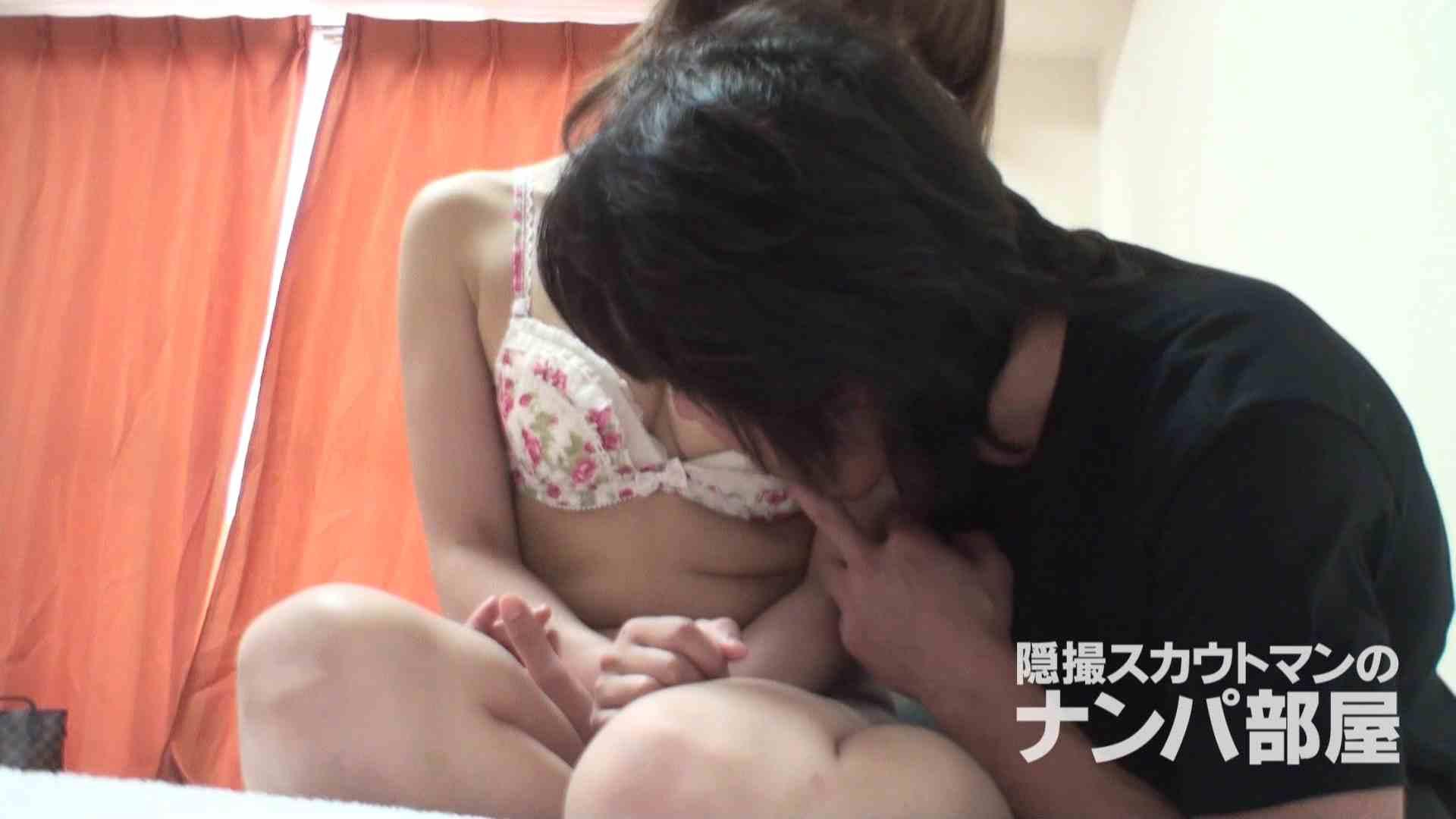 隠撮スカウトマンのナンパ部屋~風俗デビュー前のつまみ食い~ siivol.2 OLのエッチ  83pic 56