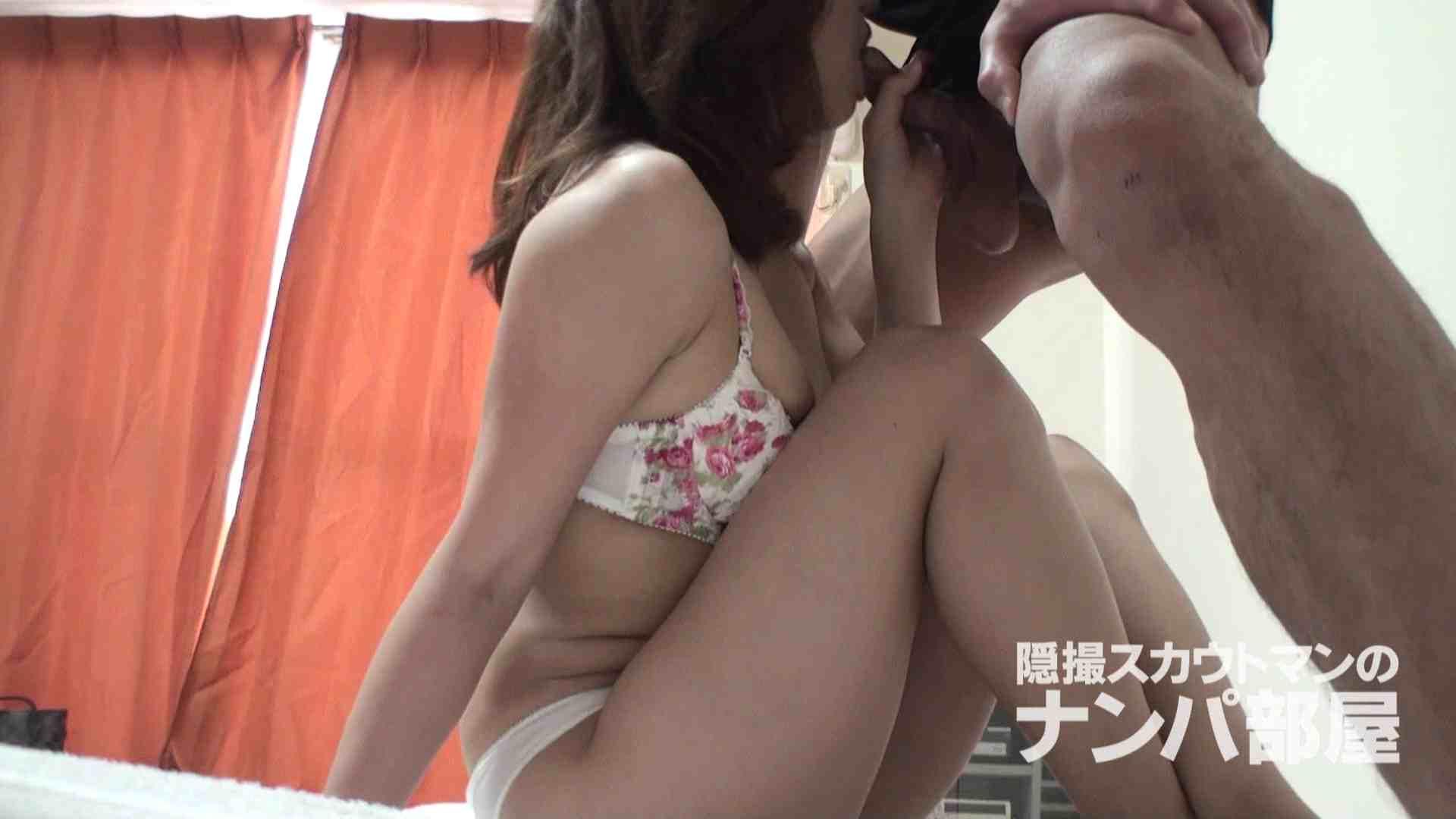 隠撮スカウトマンのナンパ部屋~風俗デビュー前のつまみ食い~ siivol.2 OLのエッチ  83pic 60