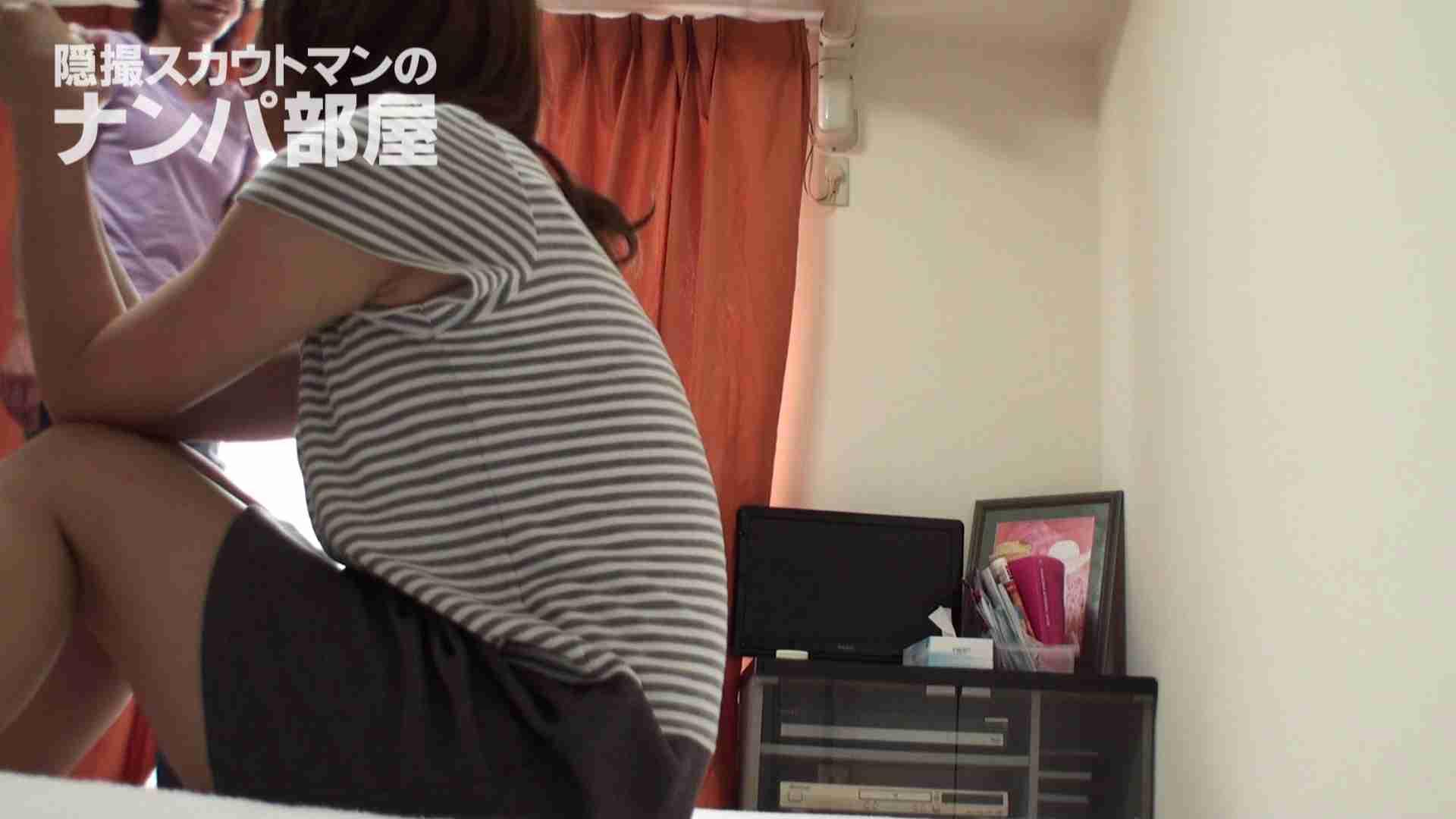 隠撮スカウトマンのナンパ部屋~風俗デビュー前のつまみ食い~ siivol.3 ナンパ おまんこ動画流出 76pic 11