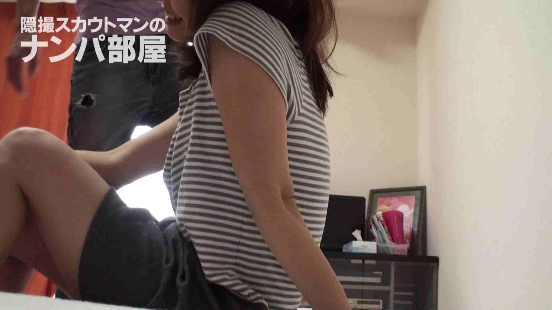 隠撮スカウトマンのナンパ部屋~風俗デビュー前のつまみ食い~ siivol.3 SEX  76pic 12